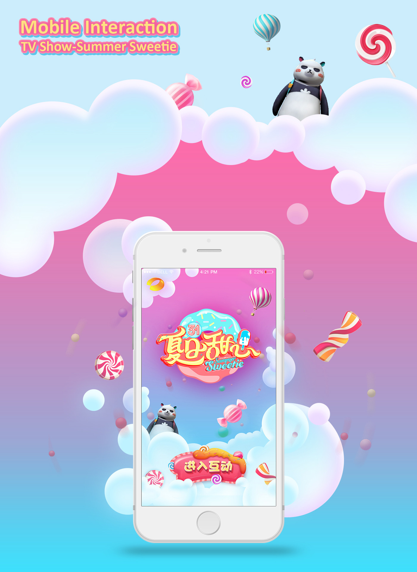 TV Show-Summer Sweetie UI Design on Behance