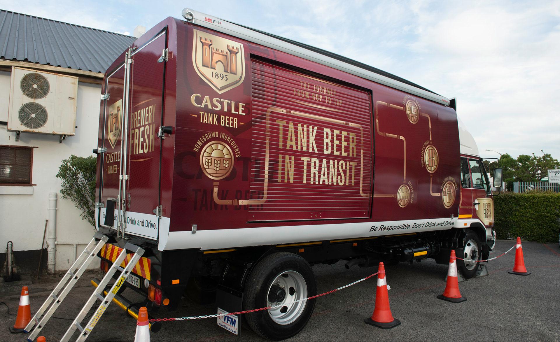Пиво танковое картинки