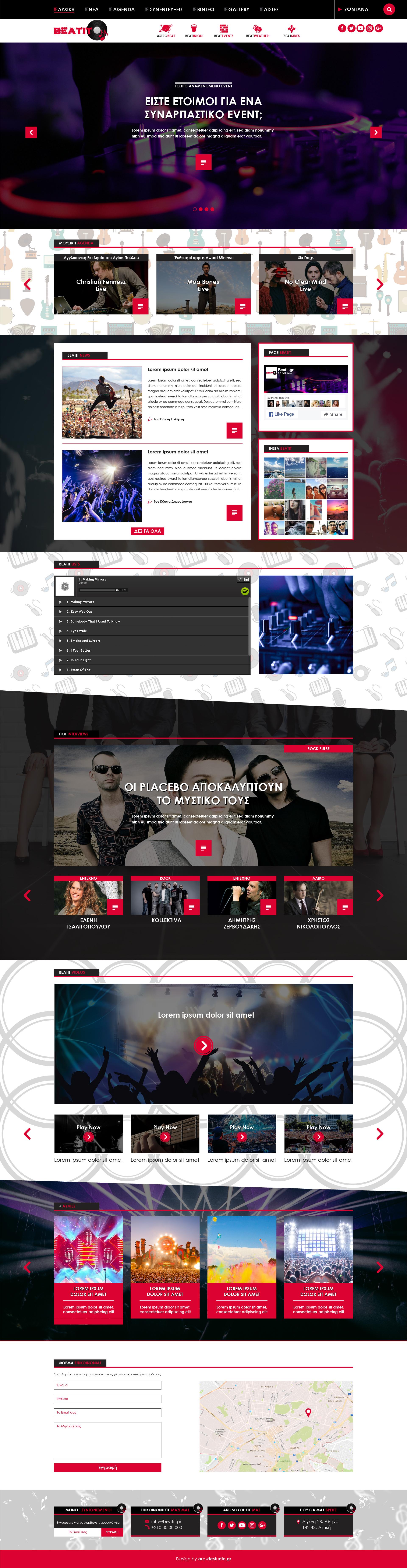 Πρόταση για σχεδιασμό ιστοσελίδας BEAT-IT