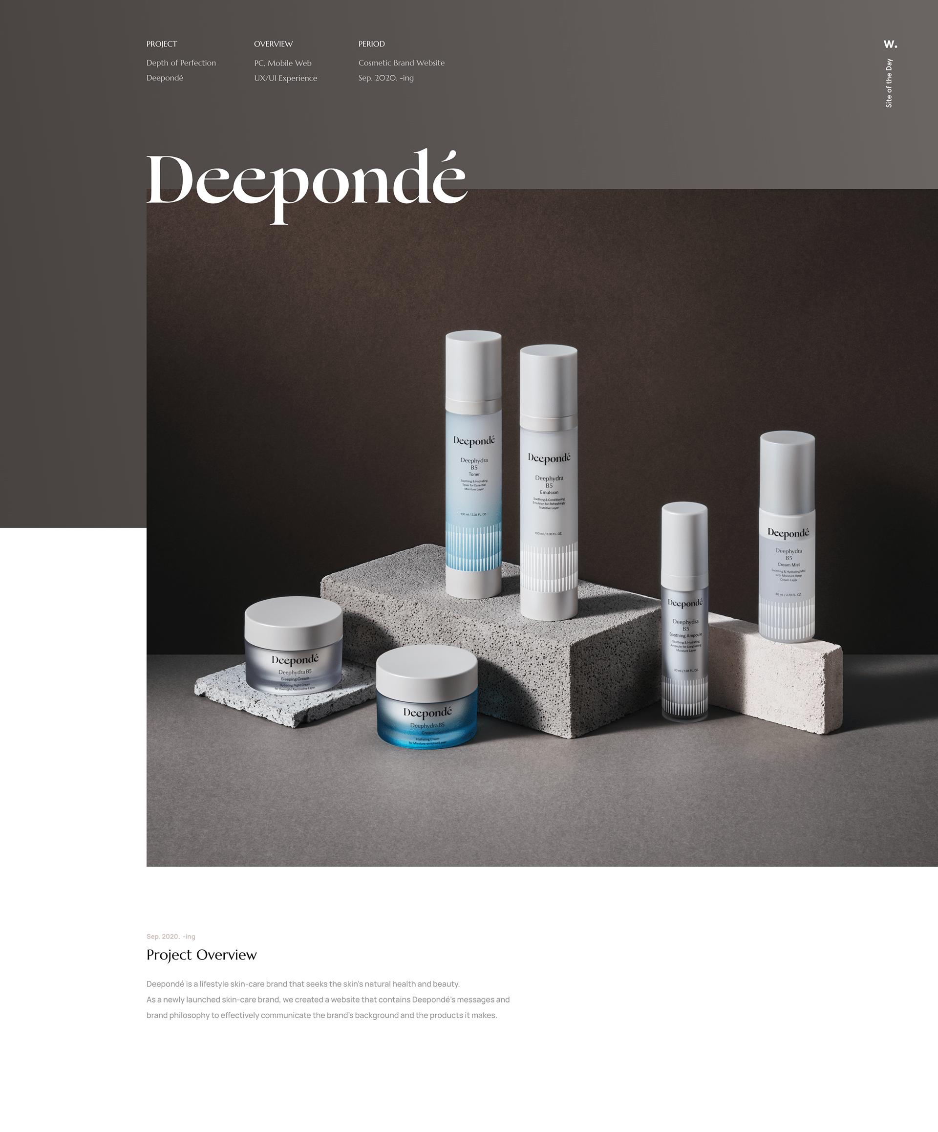 Deepondé PC & Mobile Web UX/UI Design