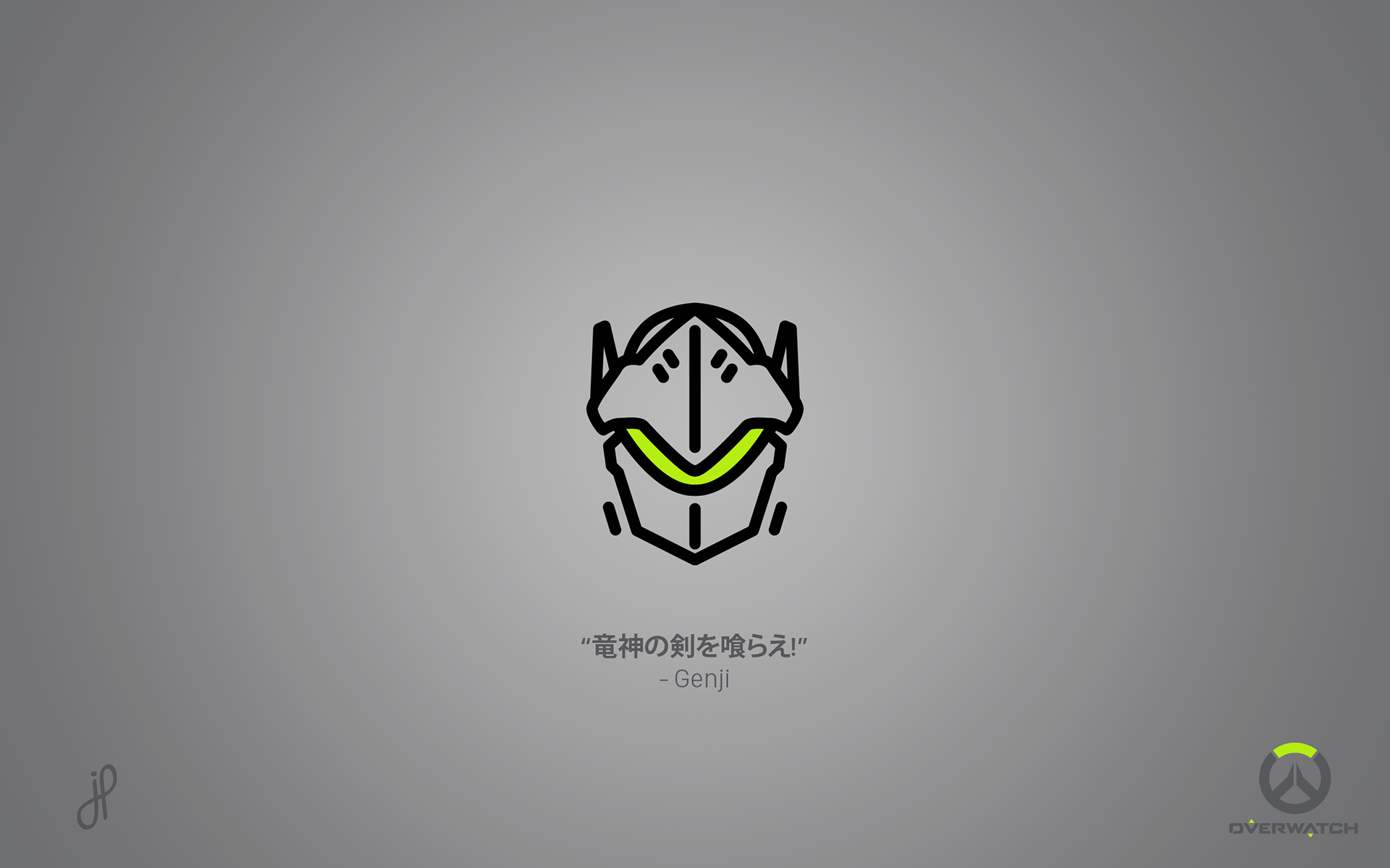 Overwatch Simplistic Backgrounds on Behance