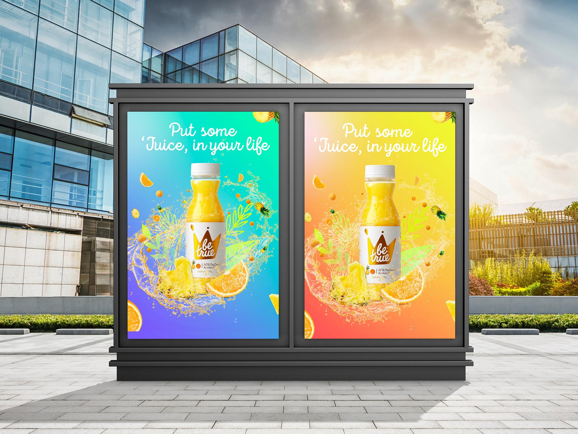 Daily Billboard: Naked Juice Packed like billboards