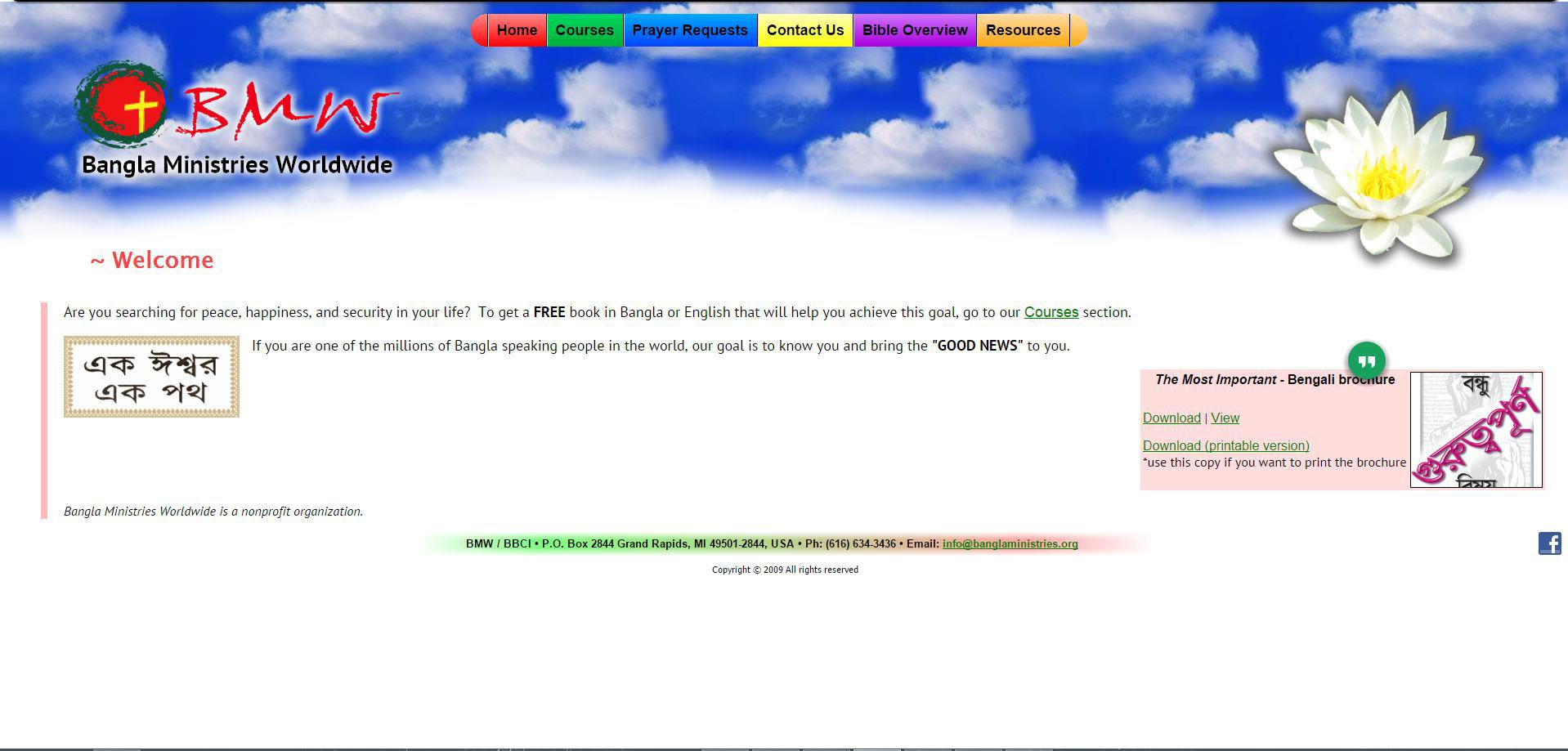 Bangla Ministries Worldwide | Website and Logo on Behance