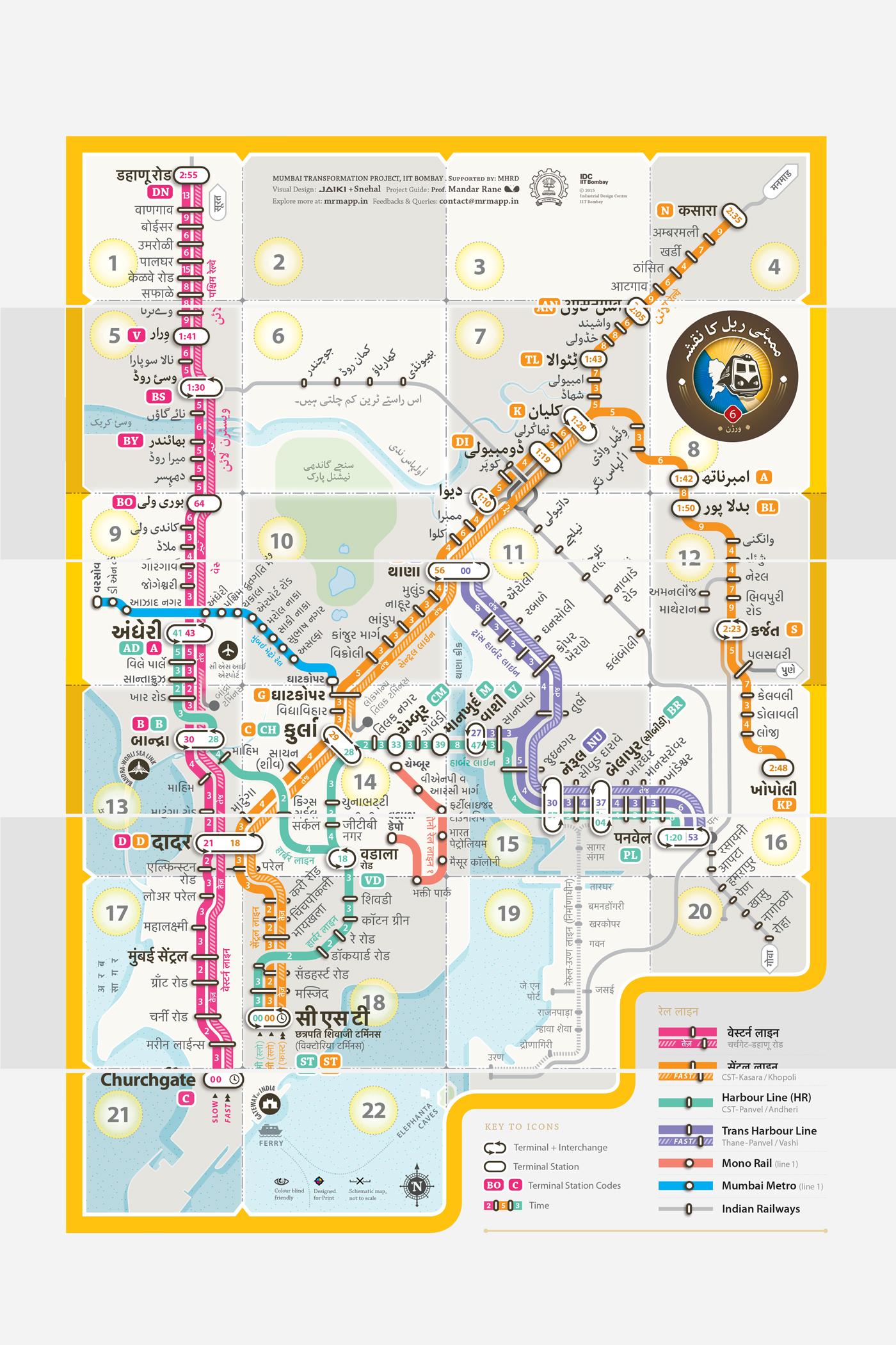 Mumbai rail map print design in 5 languages on behance available in 5 languages hindi marathi urdu gujarati and english gumiabroncs Images