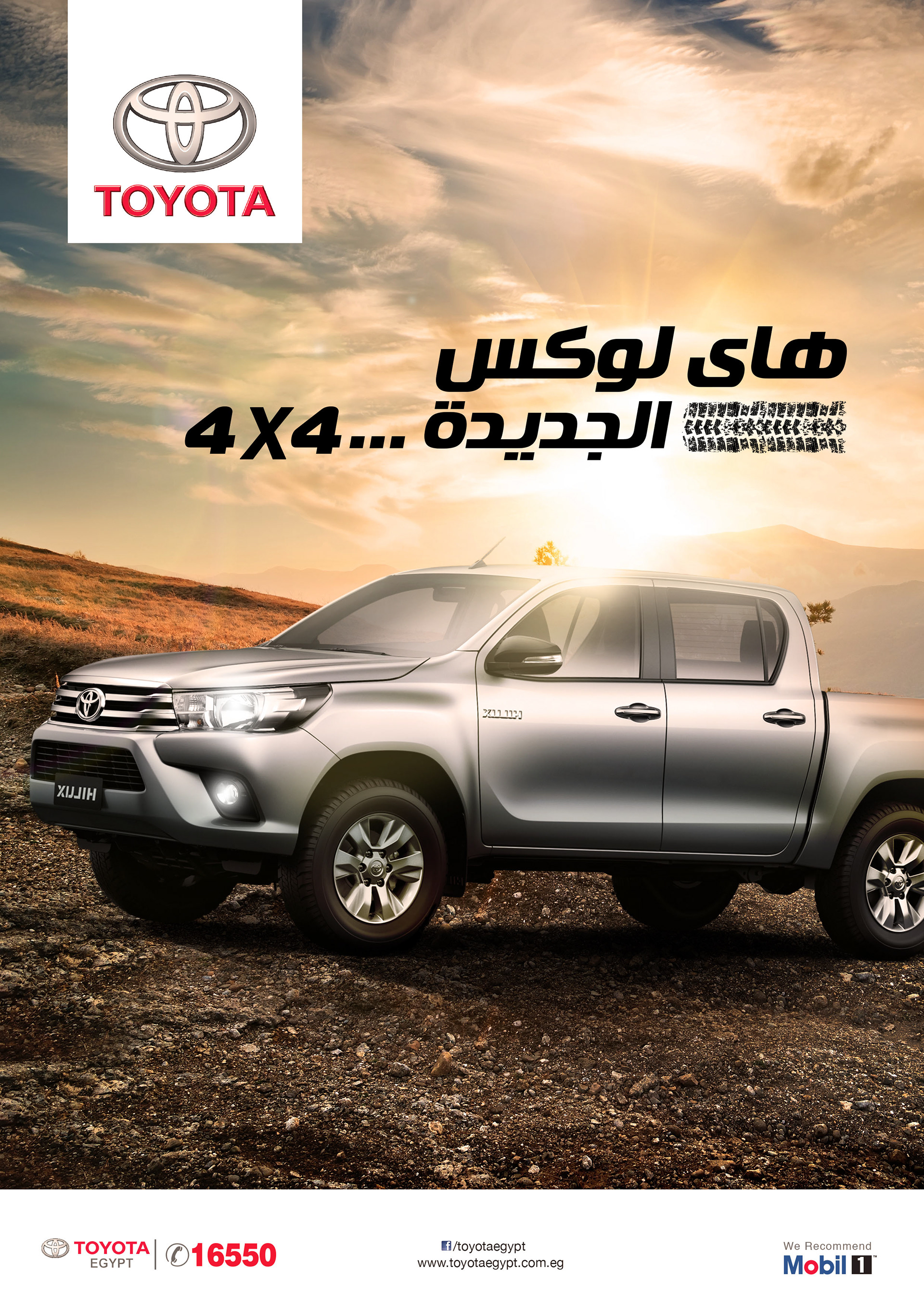 Toyota Hilux 4x4 On Behance