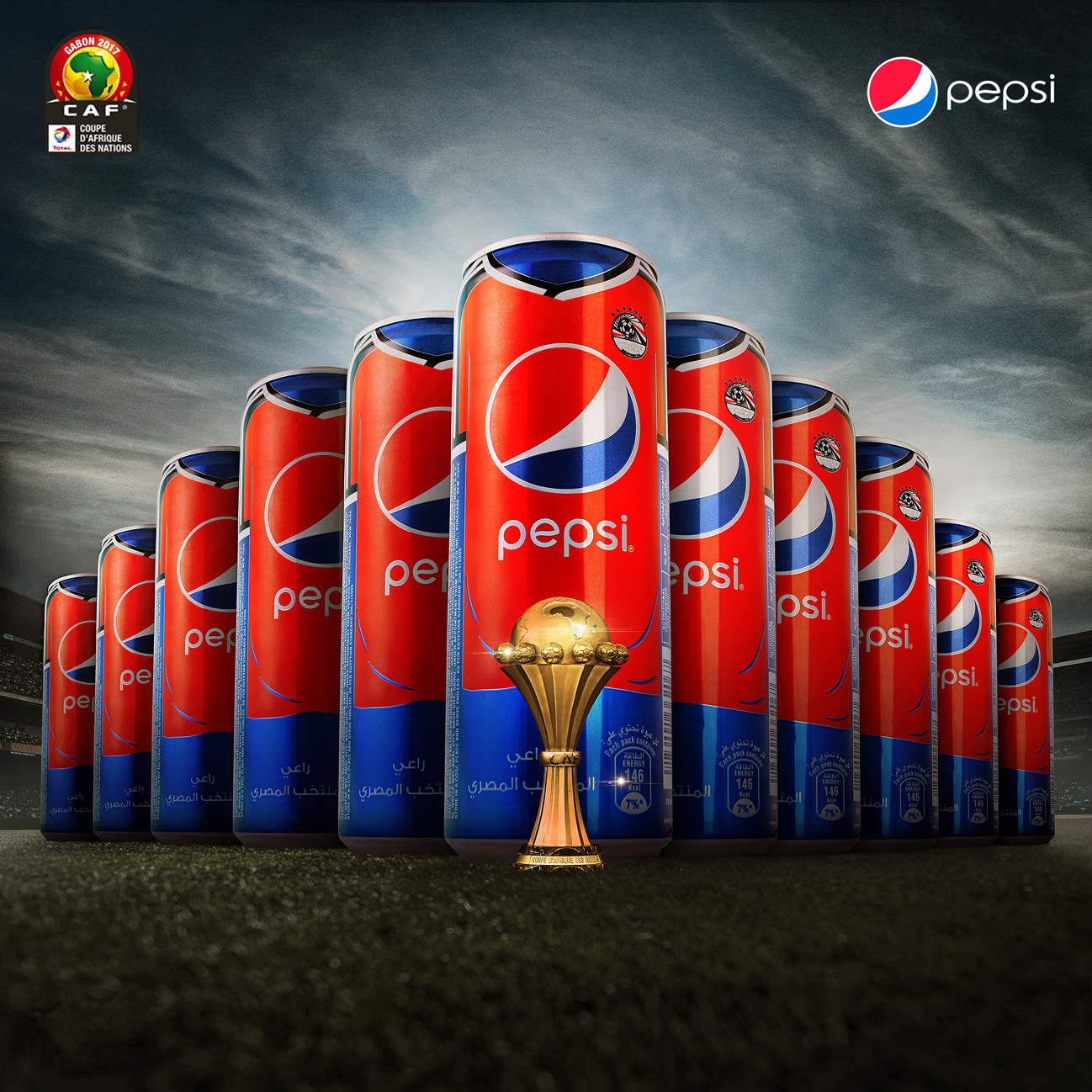 pepsi egypt Employees of pepsico, inc, pepsi-cola company and its bottlers, the nfl entities (defined below) and each of their respective parent companies, subsidiaries, affiliates.