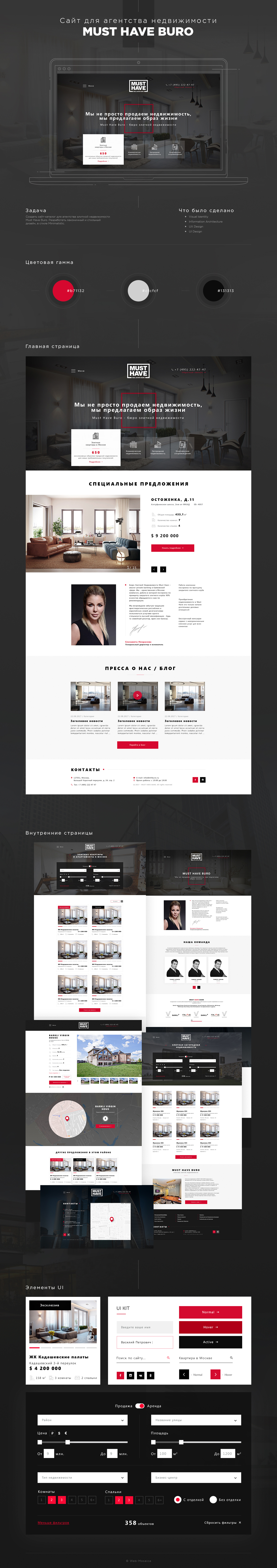 Real estate agency Must Have Buro on Behance