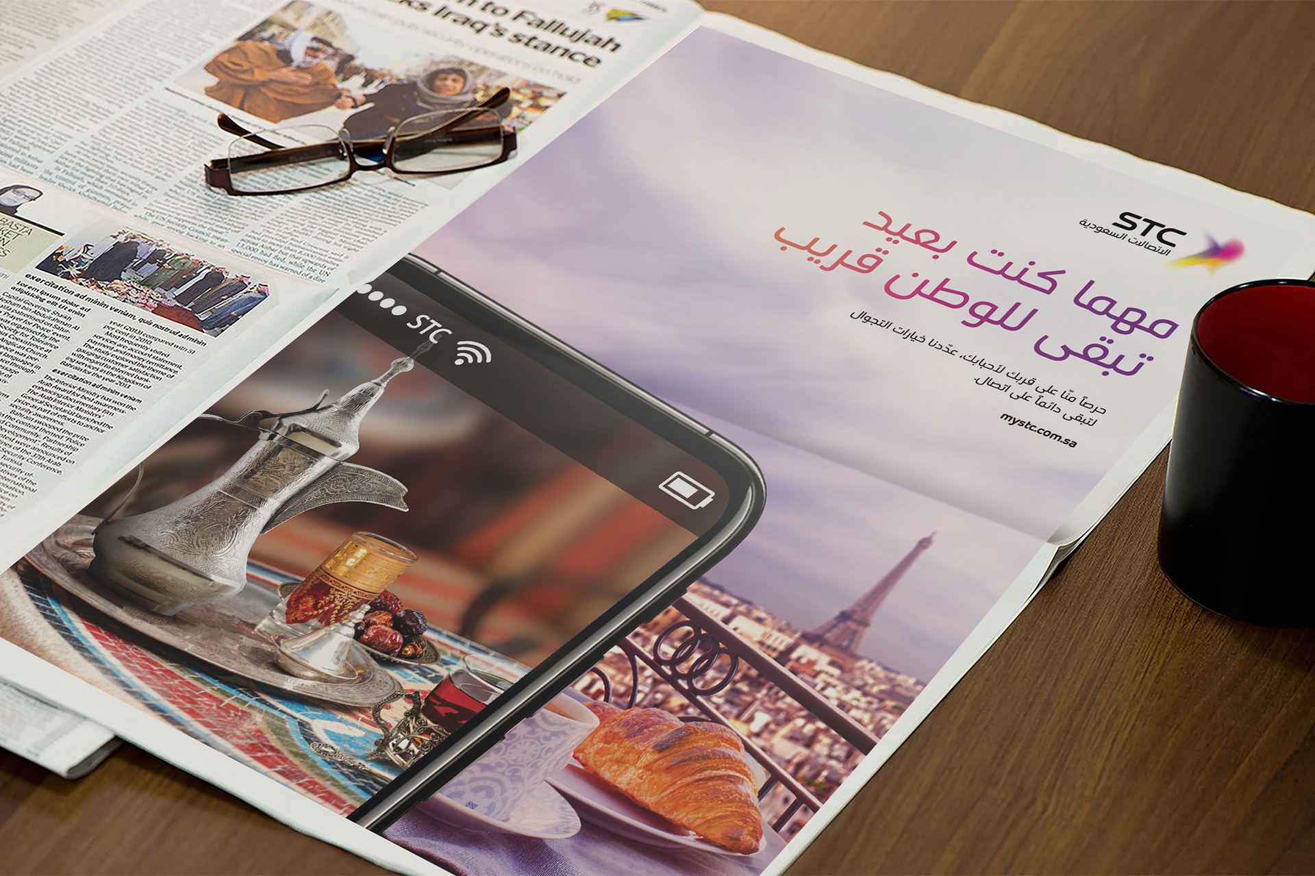 STC Roaming Campaign on Behance