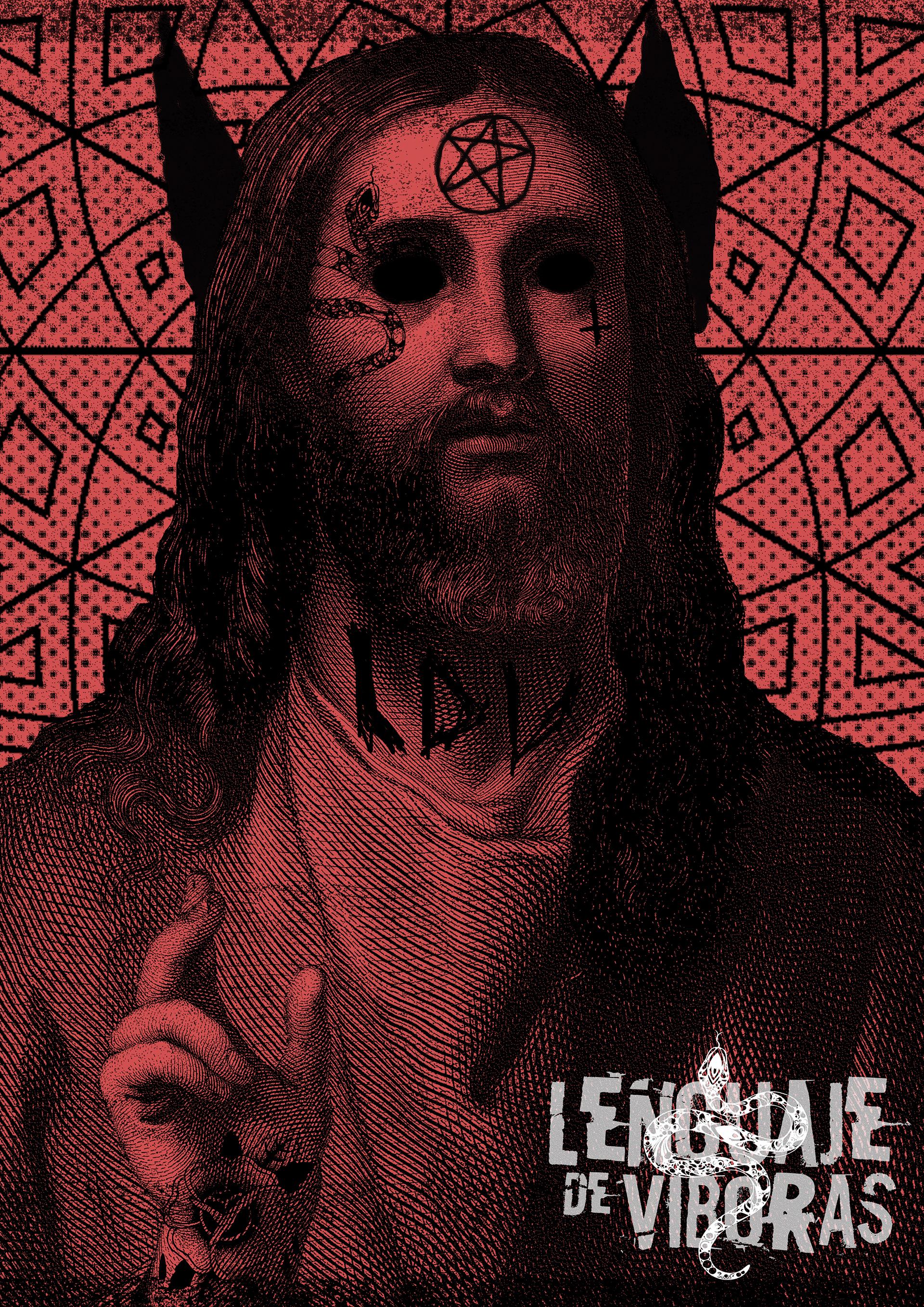 простое свежее антихрист икона фото после