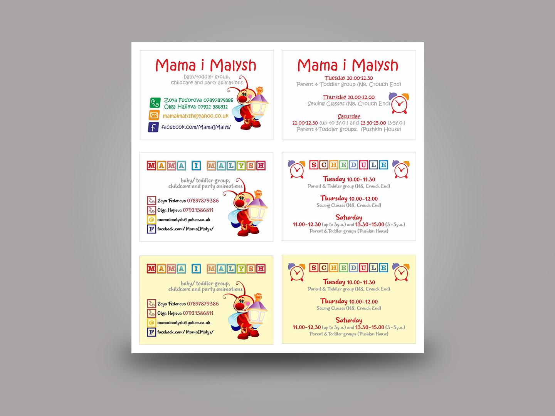 Welcome to SandlArt - Business card for Mama and Malysh