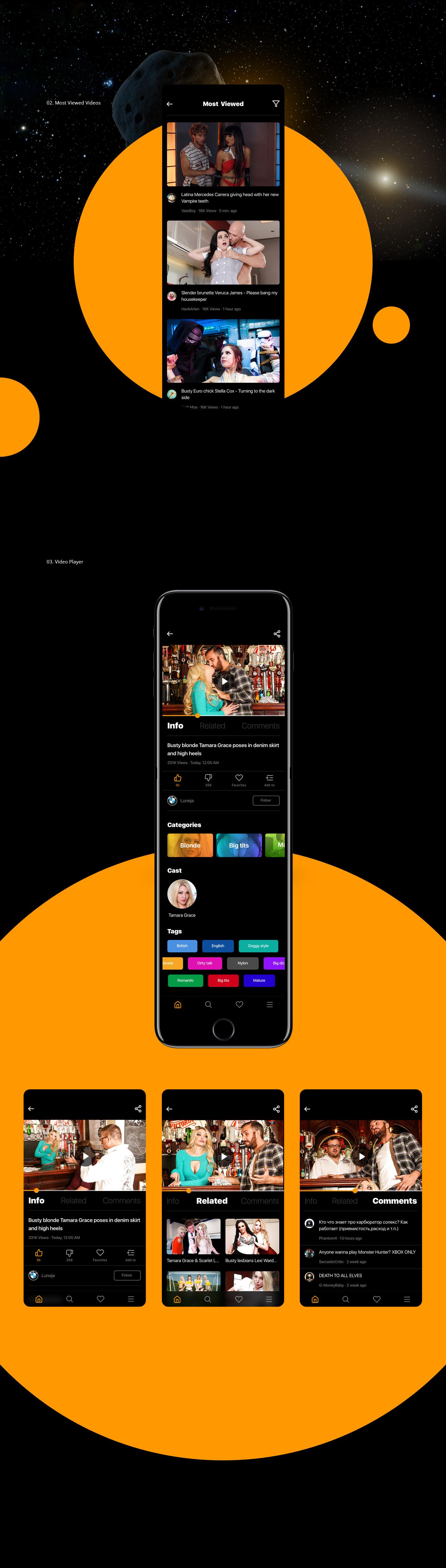 App Pornhub pornhub phone app | www.freeepornz