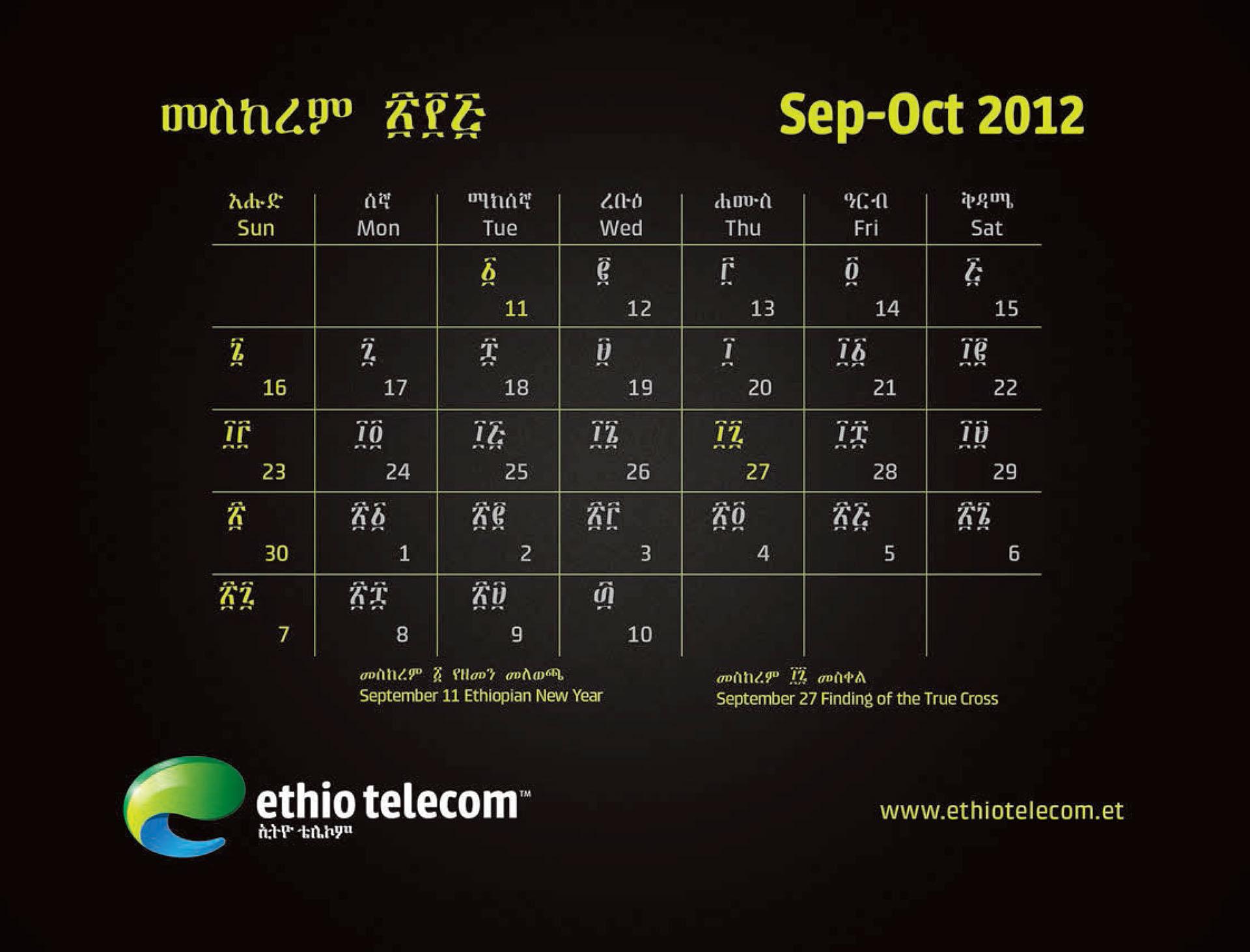 ethio telecom on Behance