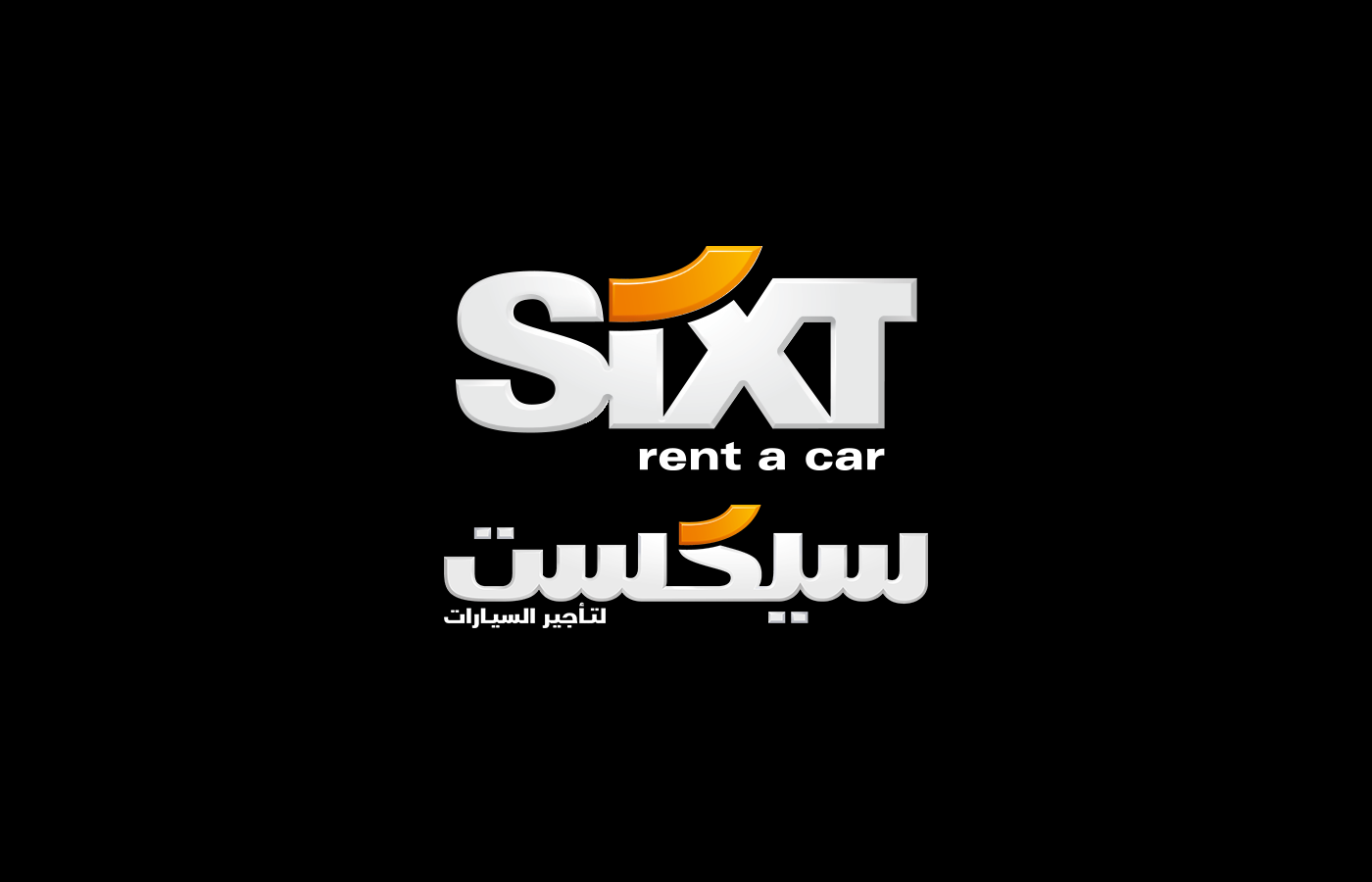 Logo Mark In All The Required Variations Sixt Is First Multinational Car Rental Company With Thousands Of Locations Around World