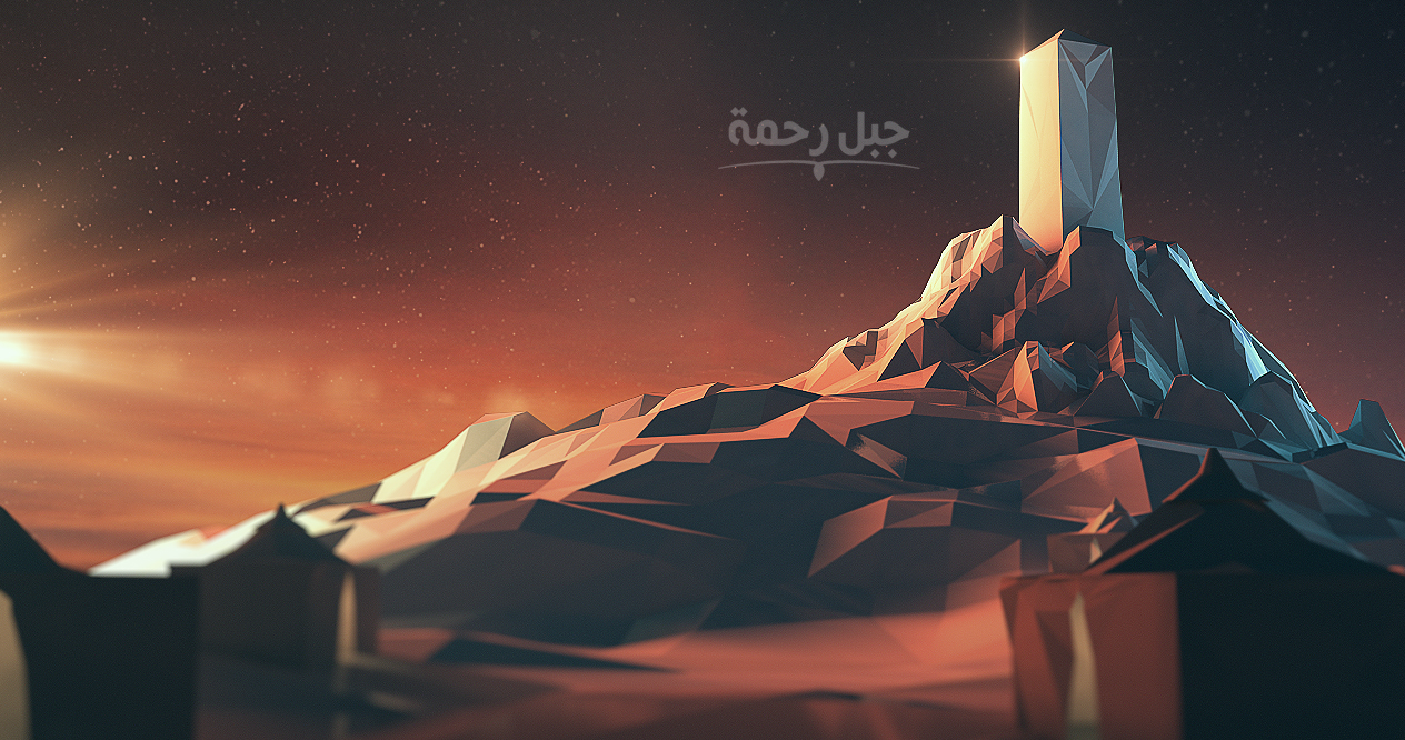 Hajj Ident on Behance