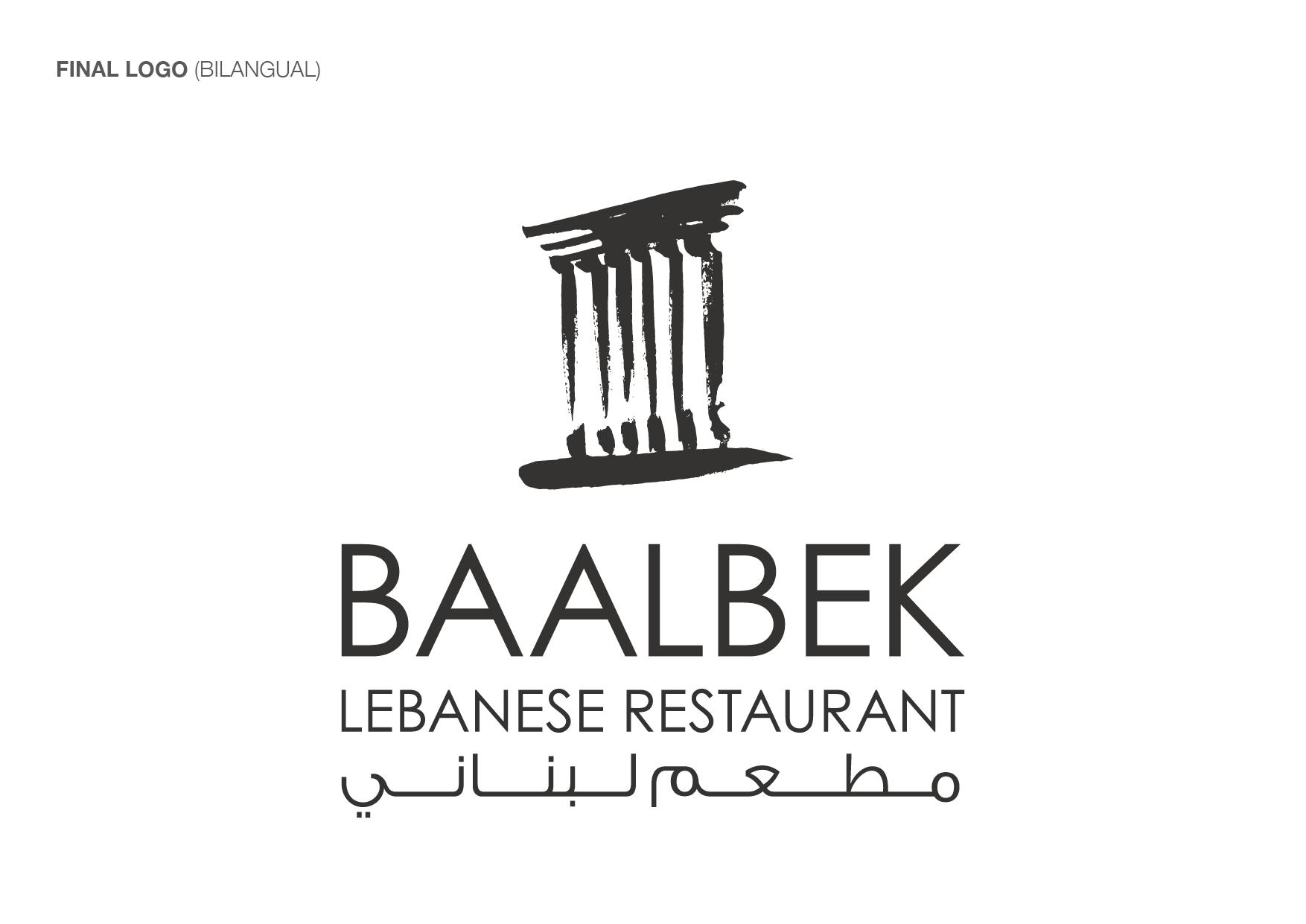 Baalbek Lebanese Restaurant Budapest On Behance