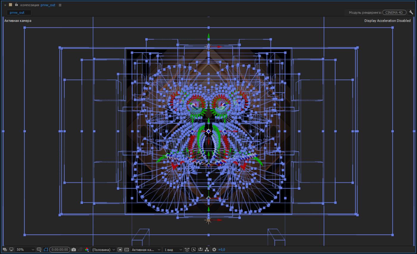 Adobe After Effects CC 2017 splash screen artwork on Behance