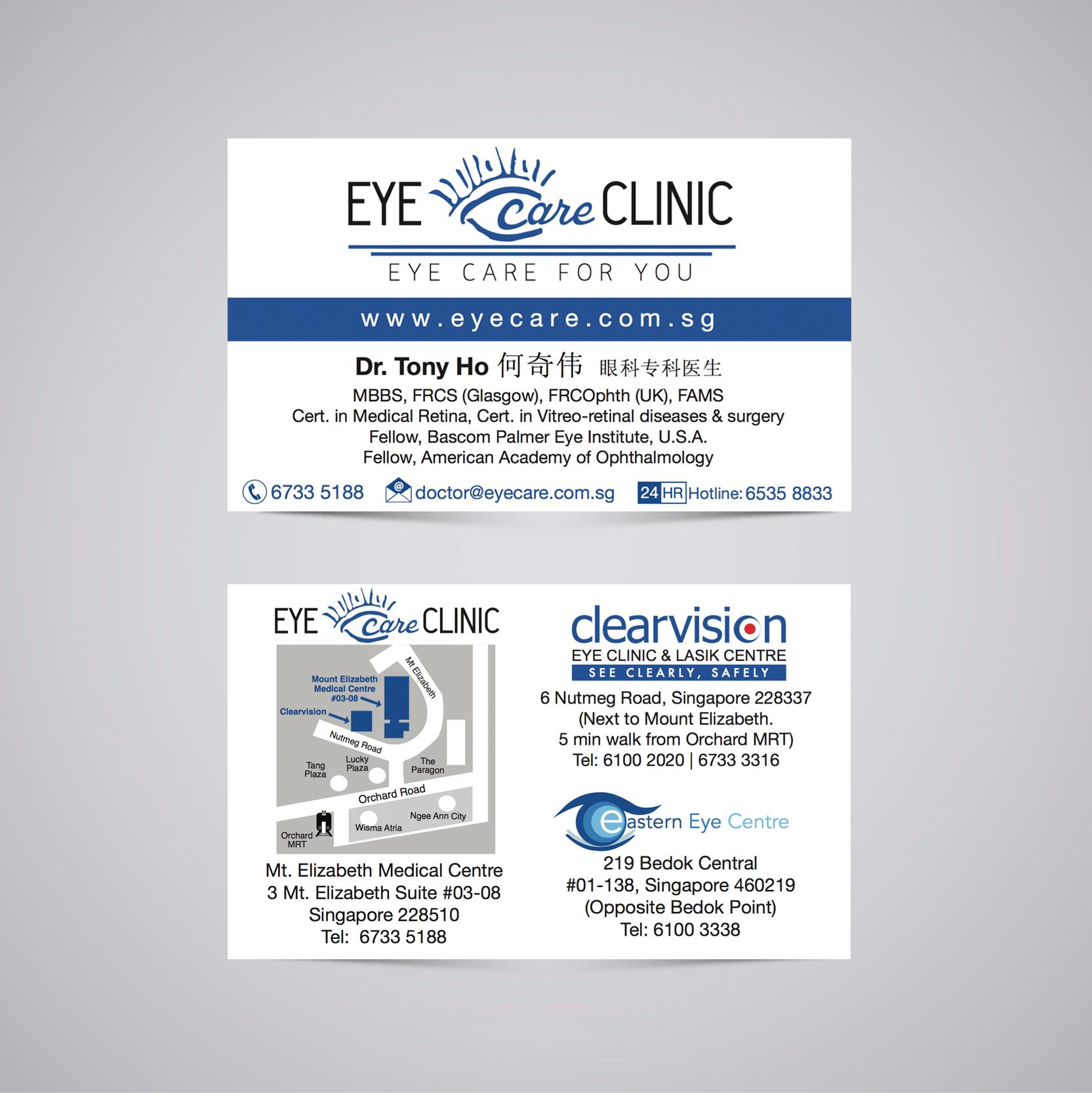 Eye Care Clinic on Behance