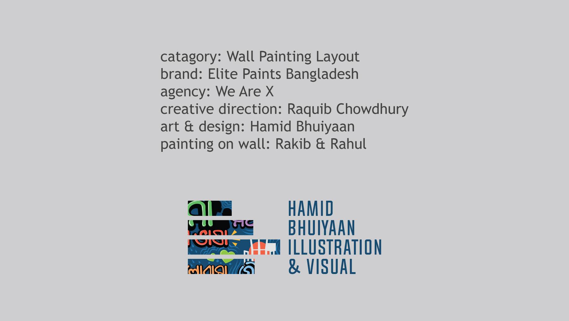 Wall Painting Layout I Elite Paints Bangladesh On Behance