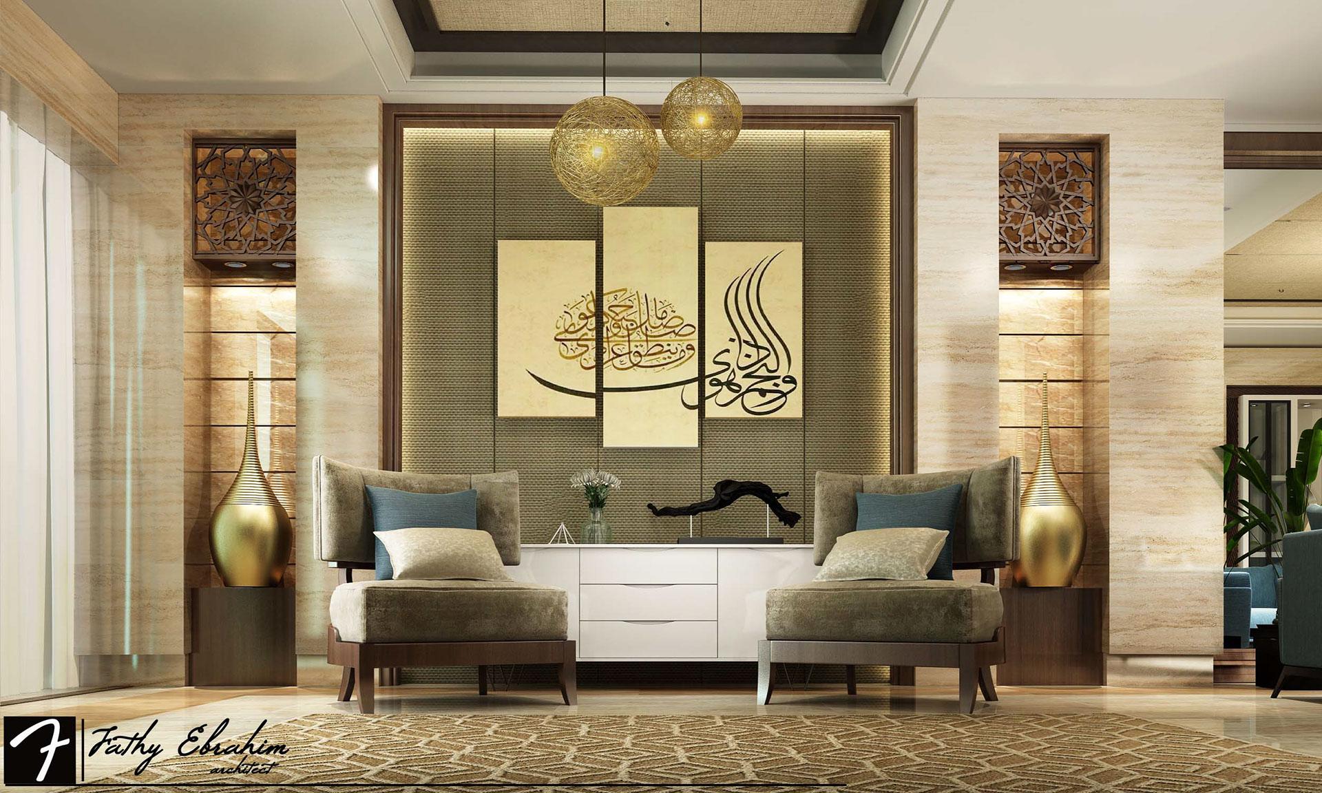 Modern Islamic Interior Design On Behance