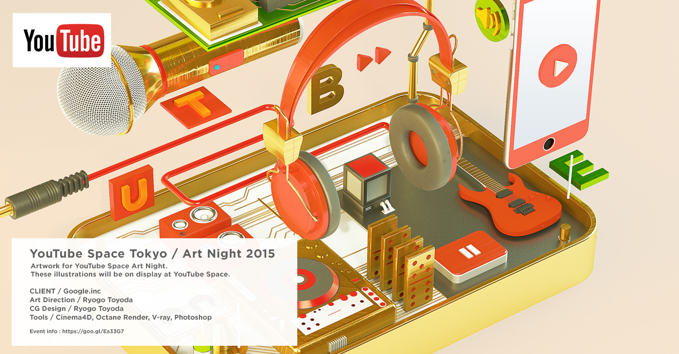 YouTube Space Art Project on Behance