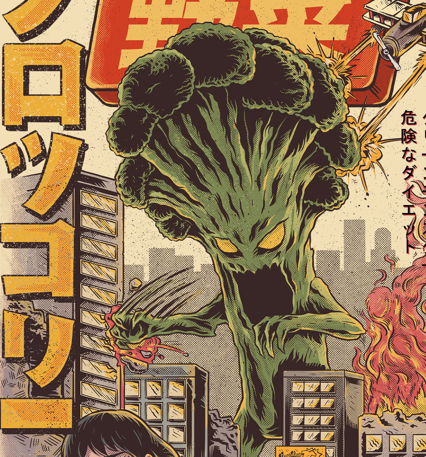 Image result for Broccozilla