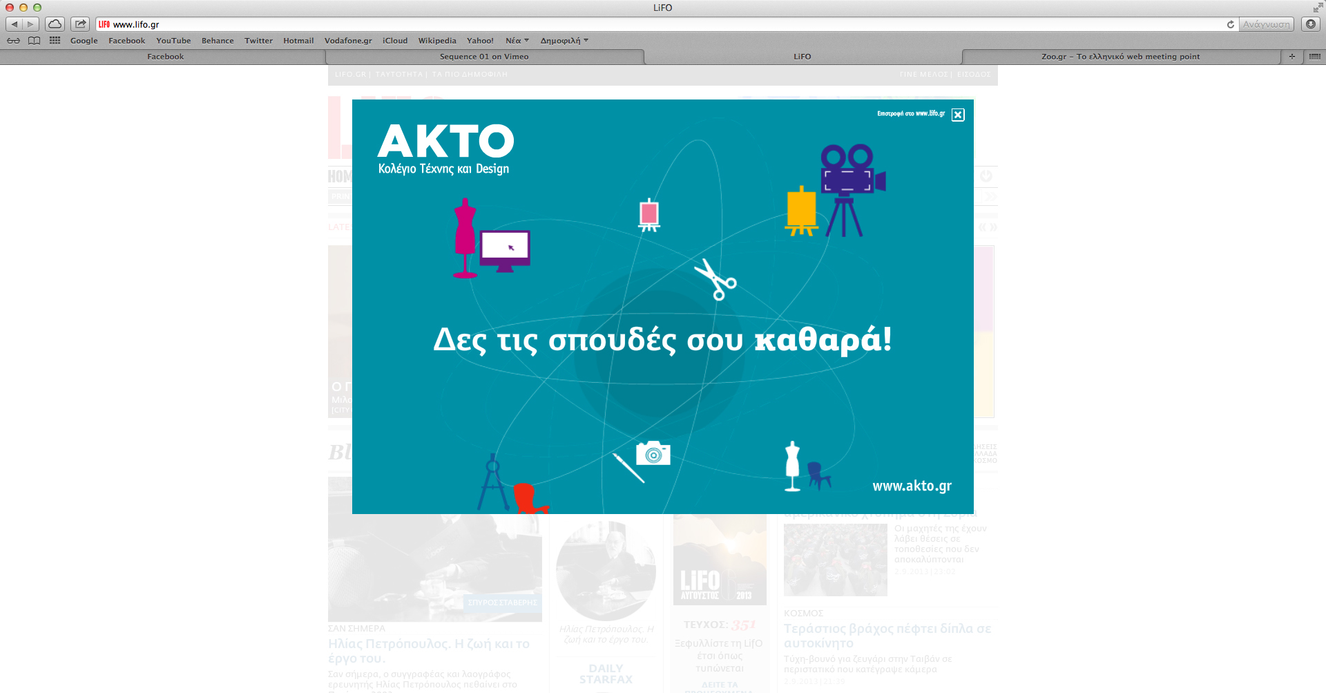 AKTO Campaign 2013 - 2014 on Behance