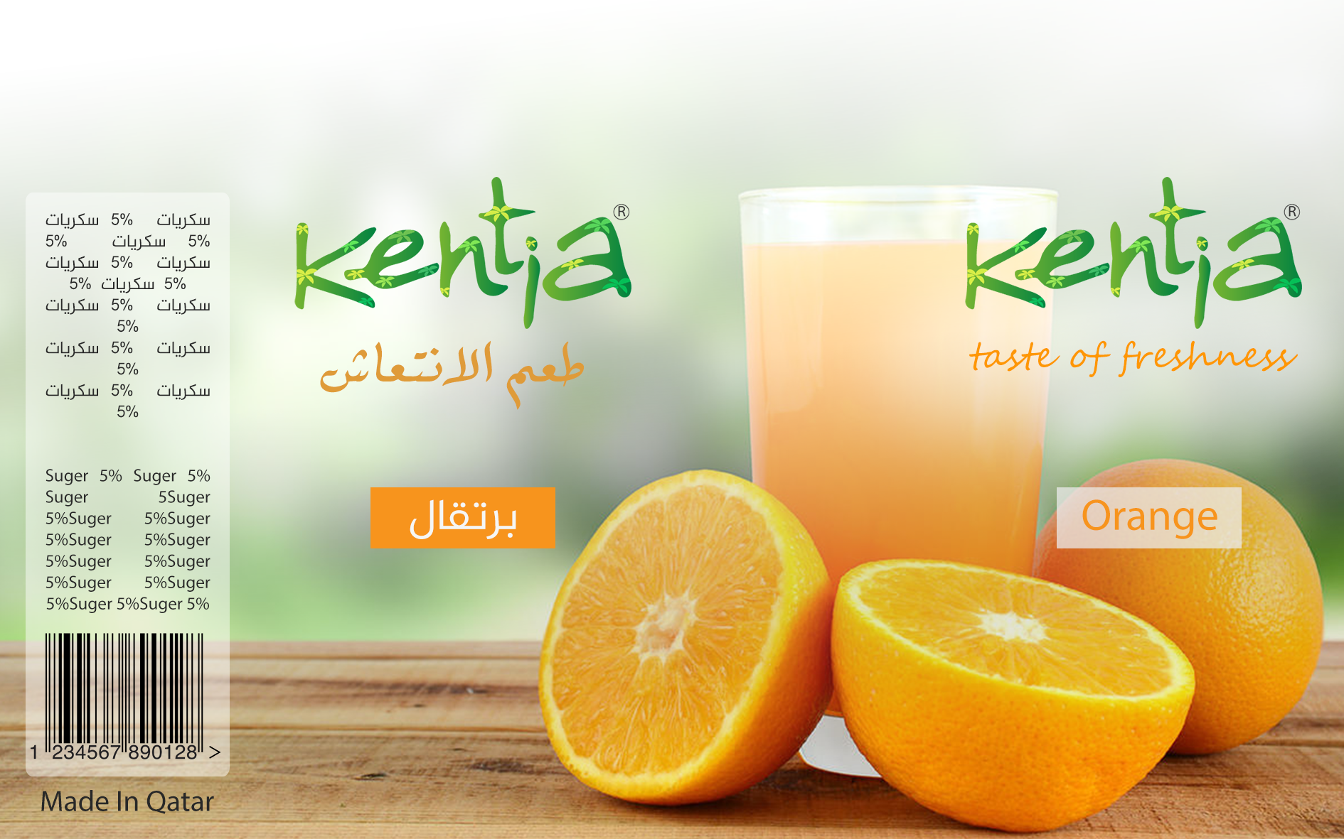 KENTIA Qatar on Behance