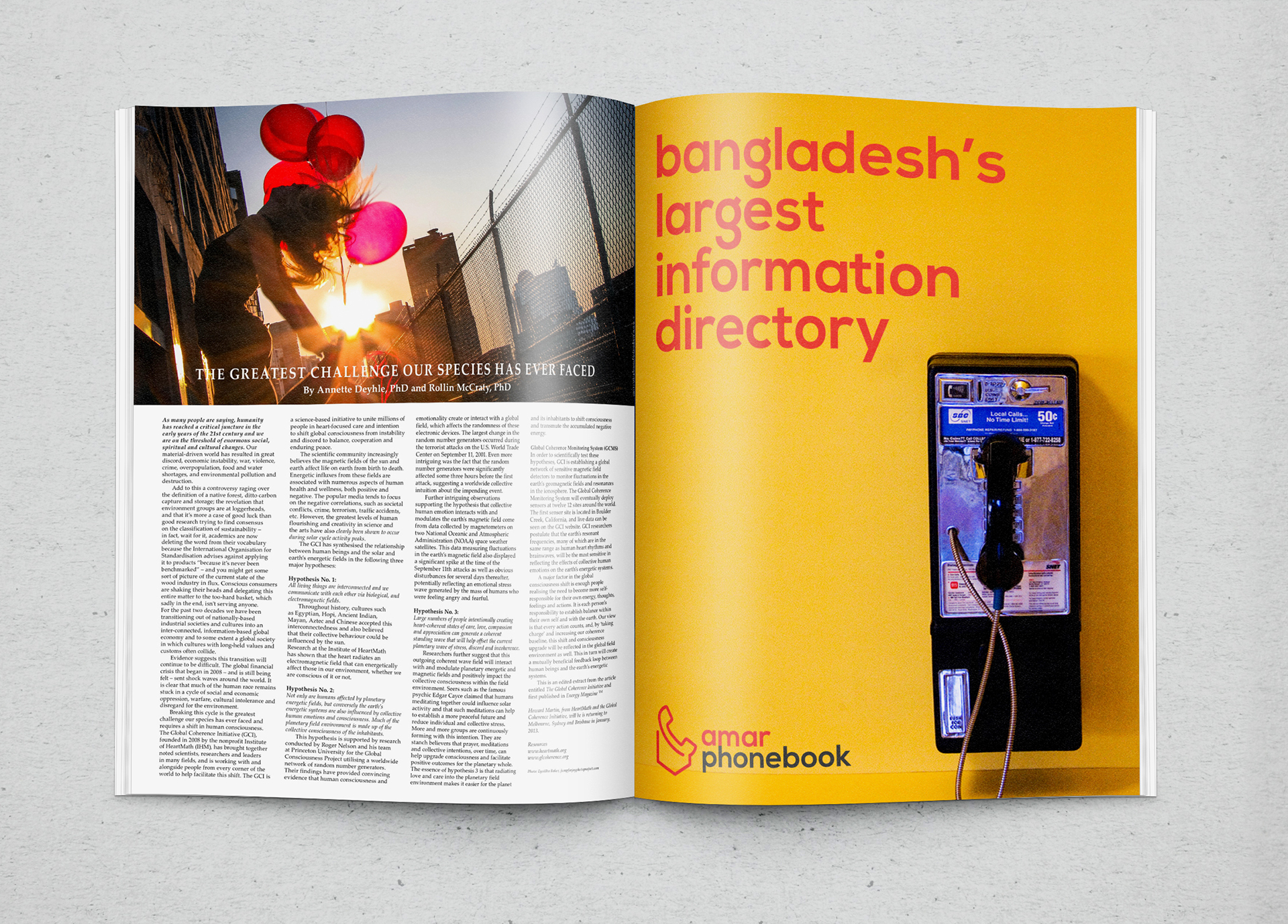 Branding   Amar Phonebook   Proposed   2015 on Behance