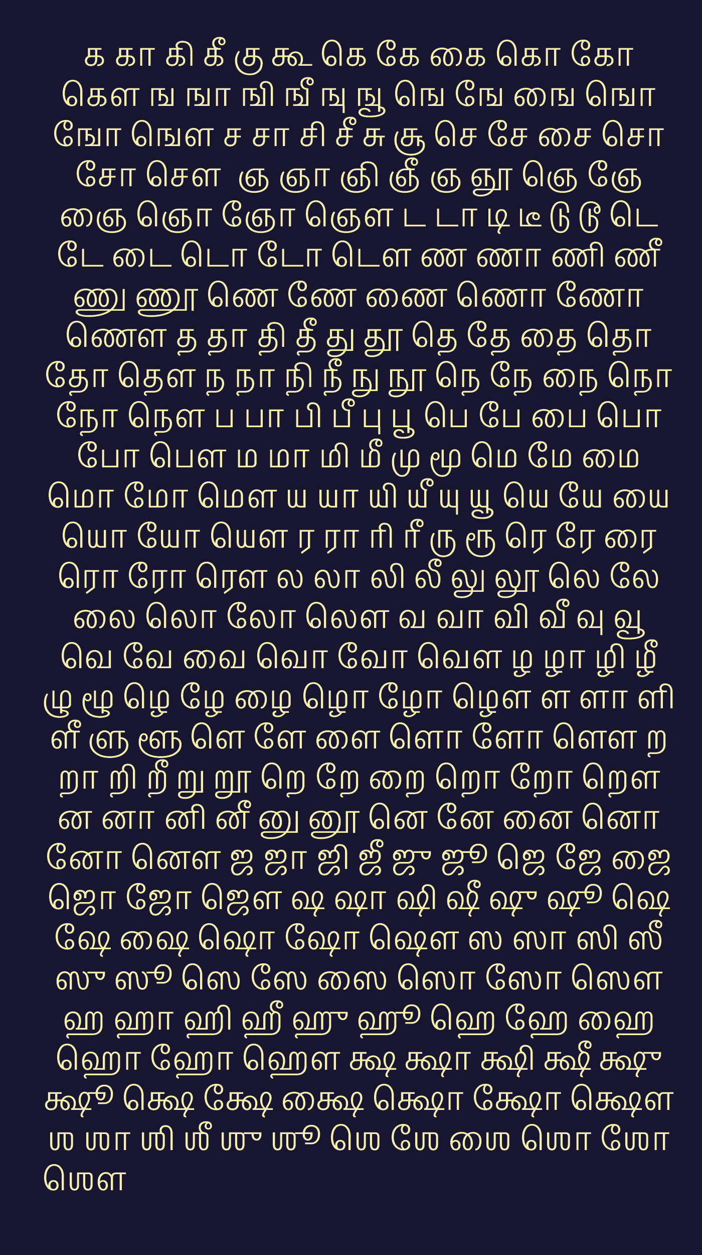 Pavanam Free Font on Behance