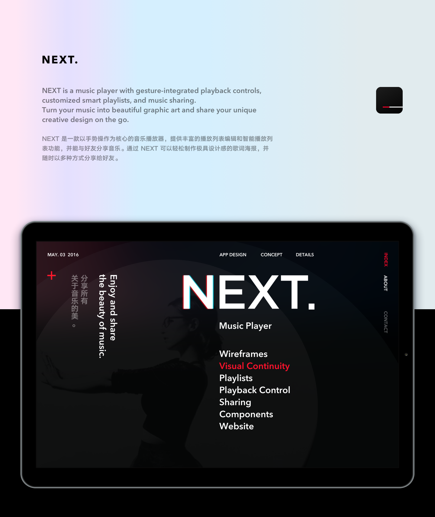 NEXT Music Player on Behance