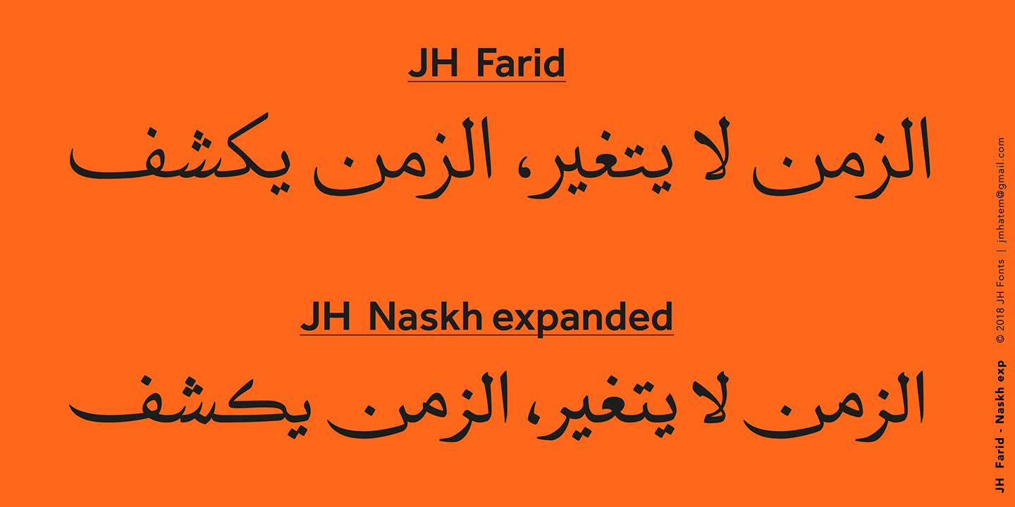 JH Naskh Expanded on Behance