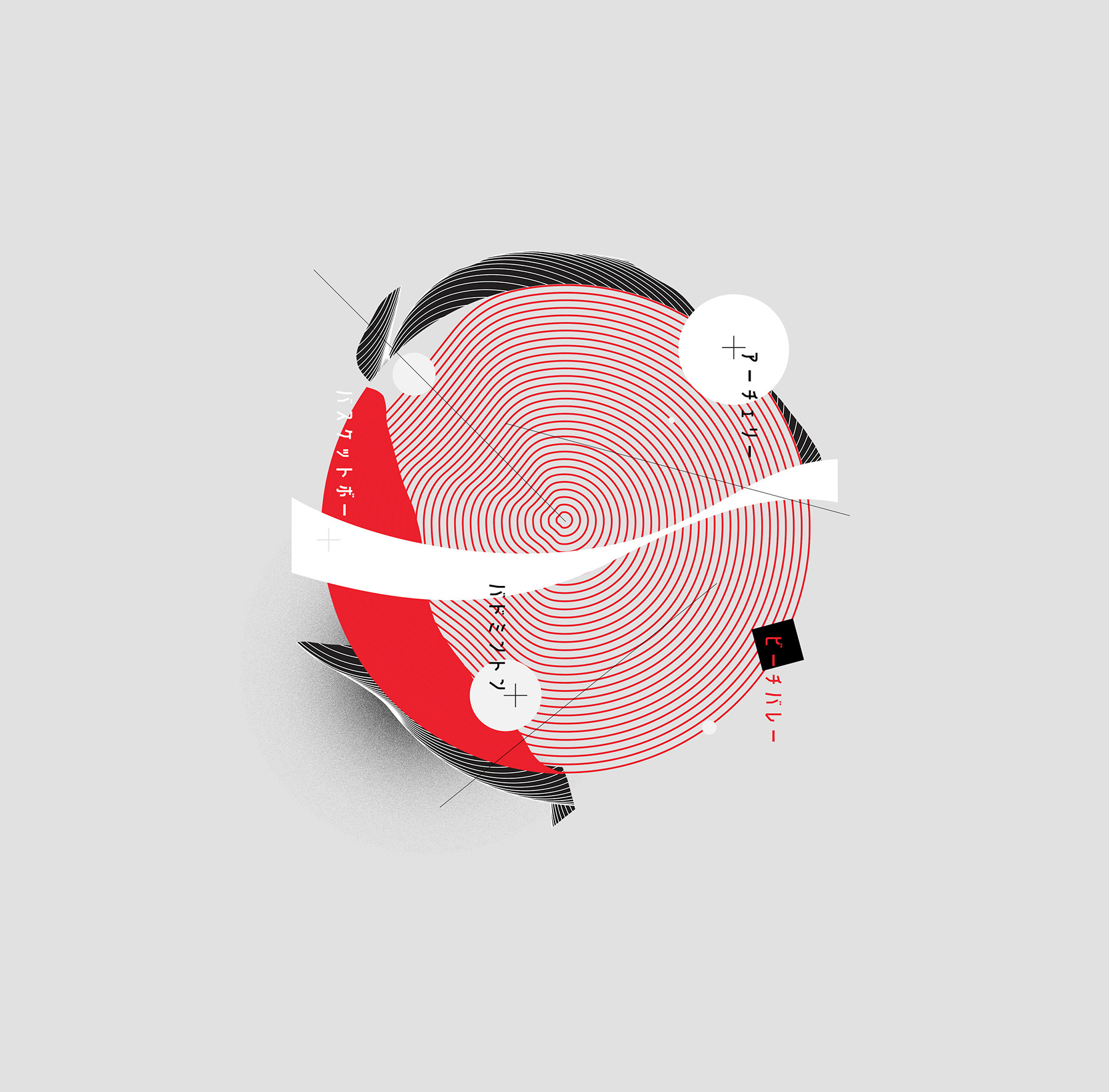 Coca-Cola x Adobe Collaboration by Vasjen Katro