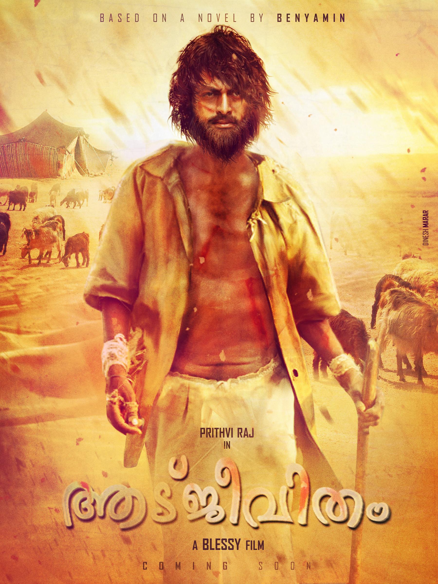 Concept Poster Aadu Jeevitham Malayalam Movie On Behance