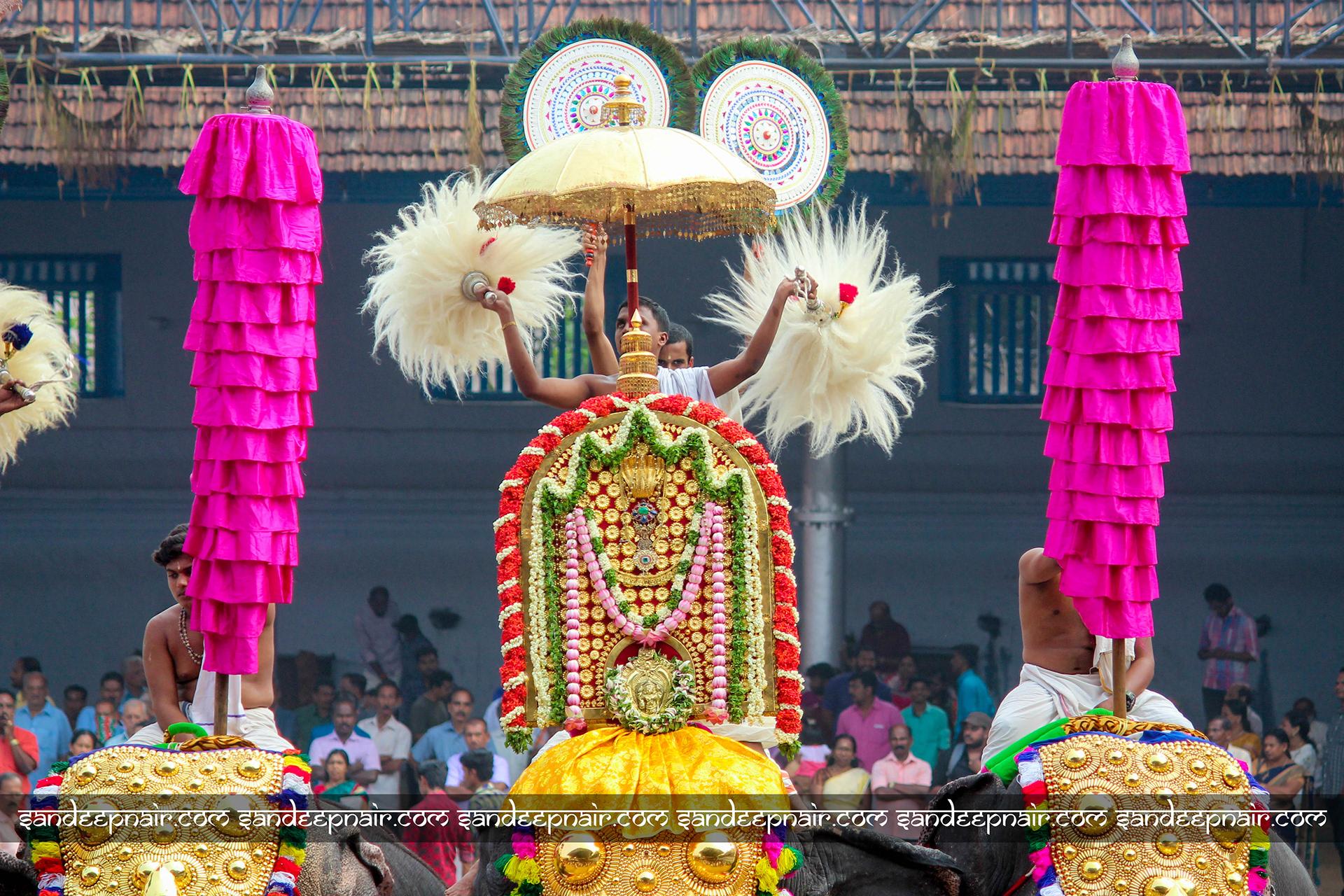 Sree Poornathrayeesa
