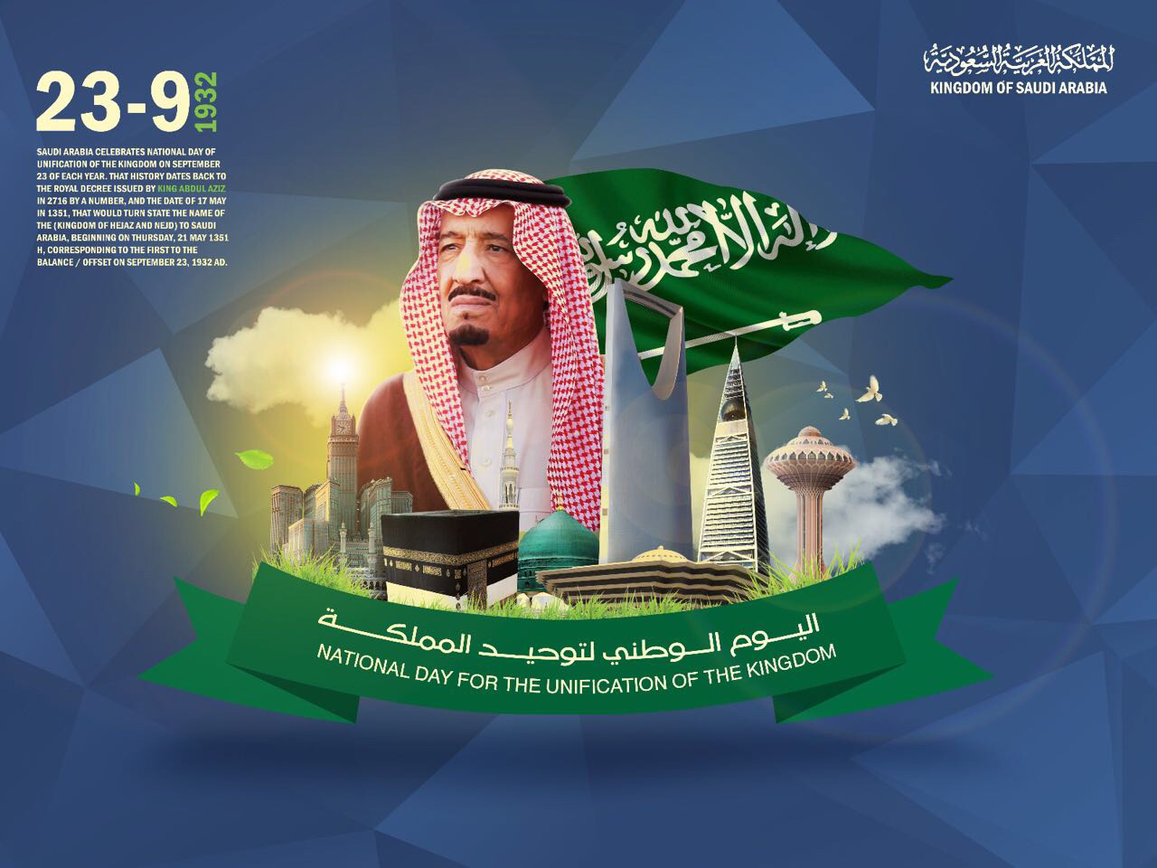 tourism in the kingdom of saudi arabia Tourism to saudi arabia is set to receive a massive boost from next month as the country unveils plans to issue mass tourism visas the 30-day entry visas will be available to citizens of all.