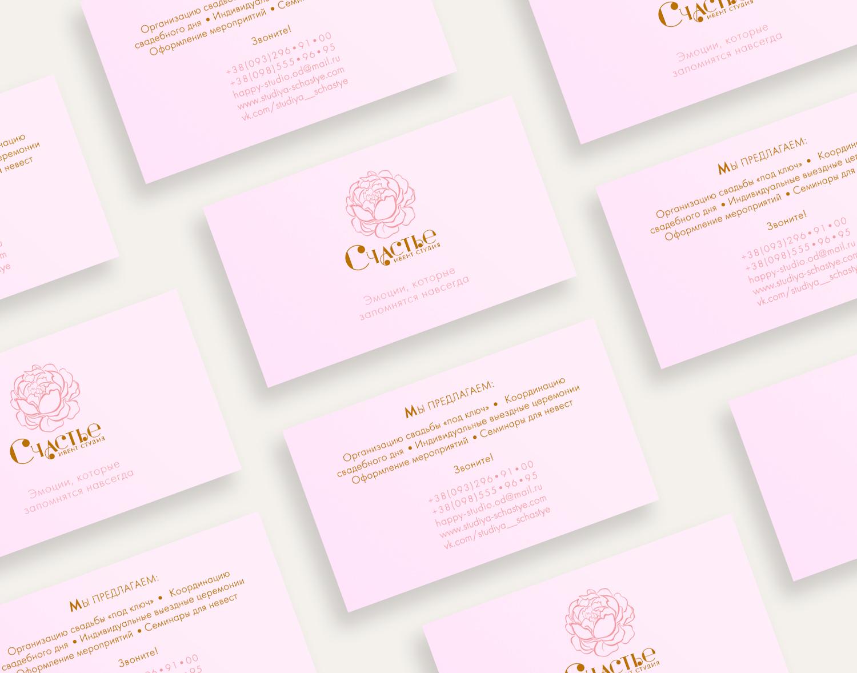 Wedding studio identity on Behance