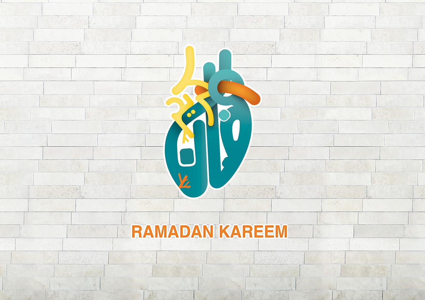 Ramadan Typography on Behance