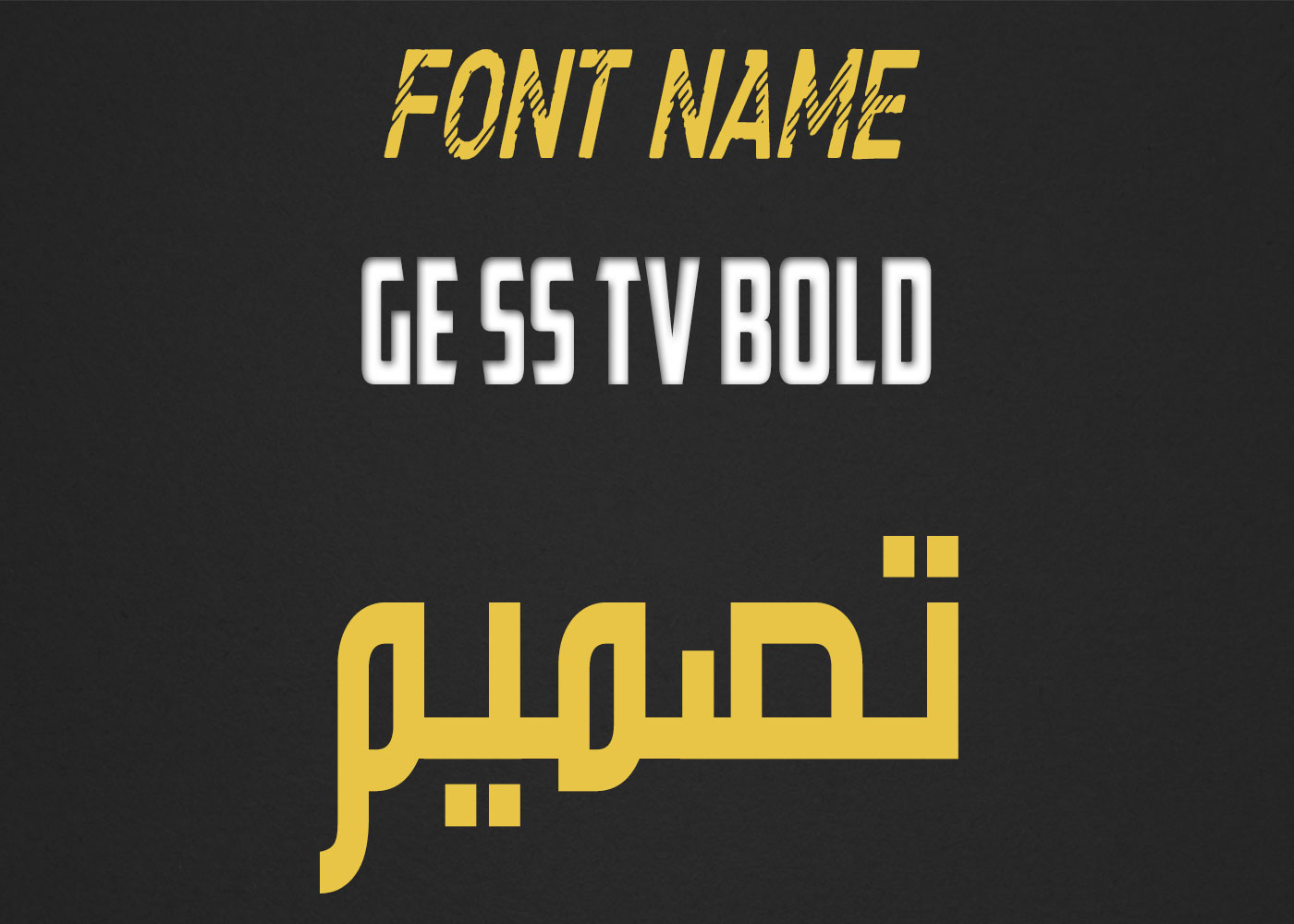 BEST ARABIC FONT GE 2016 on Behance