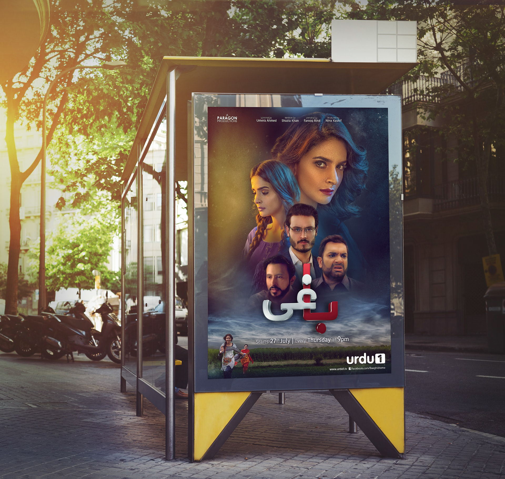 Baaghi Drama Serial on Behance