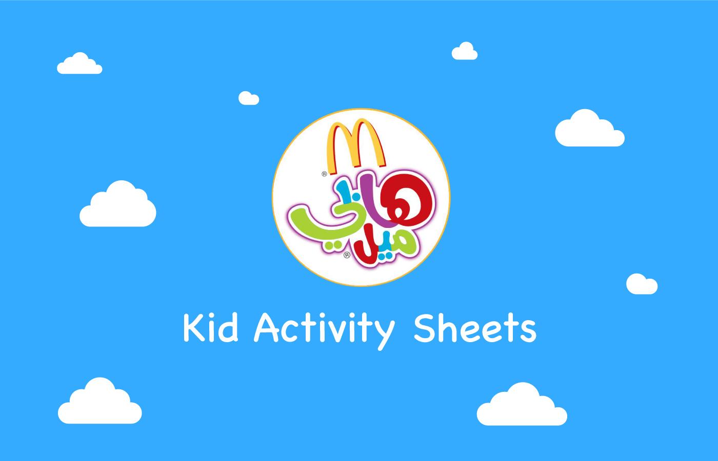 McDonald\'s Kid Activity Sheets on Behance