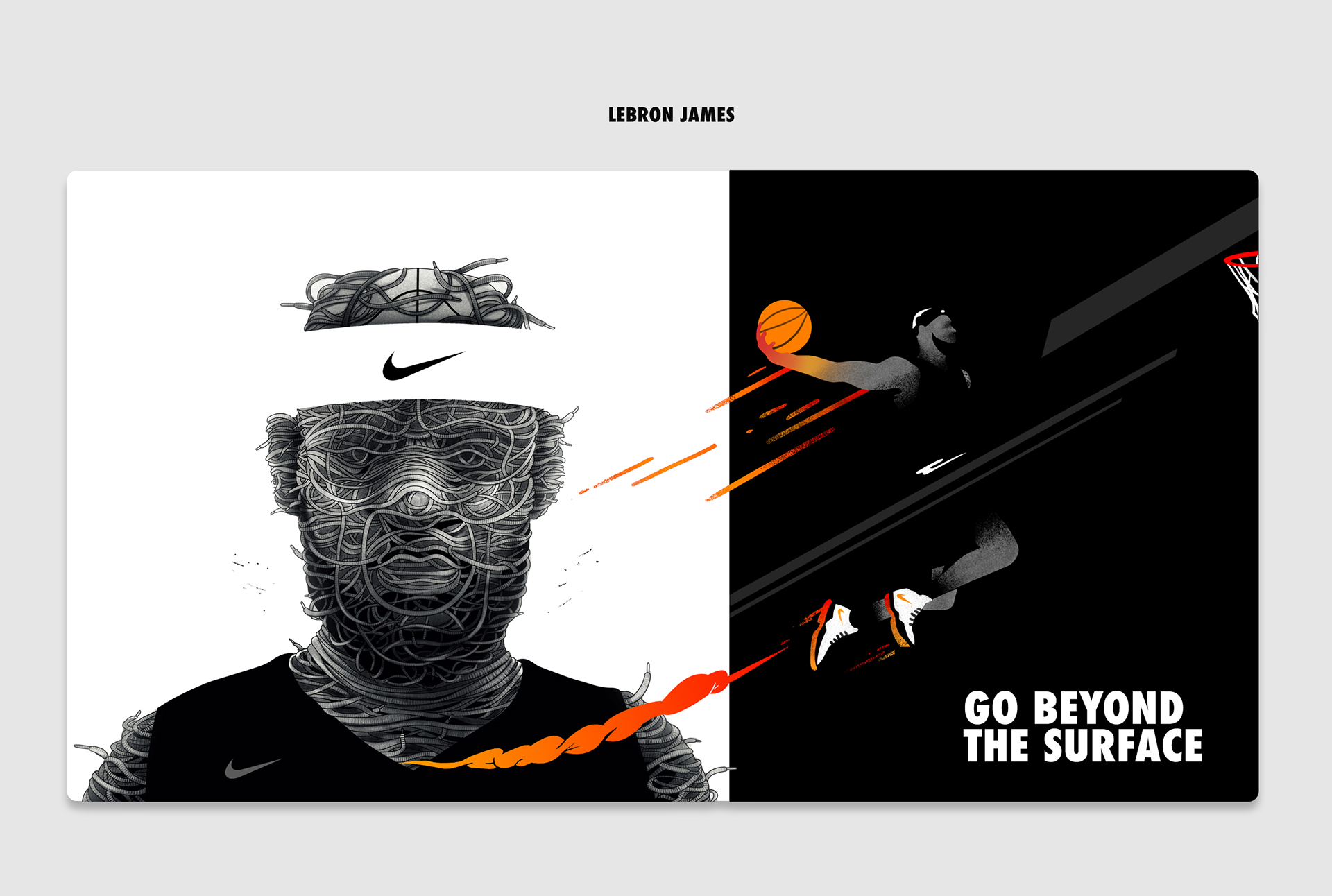Illustration: Nike Free Design