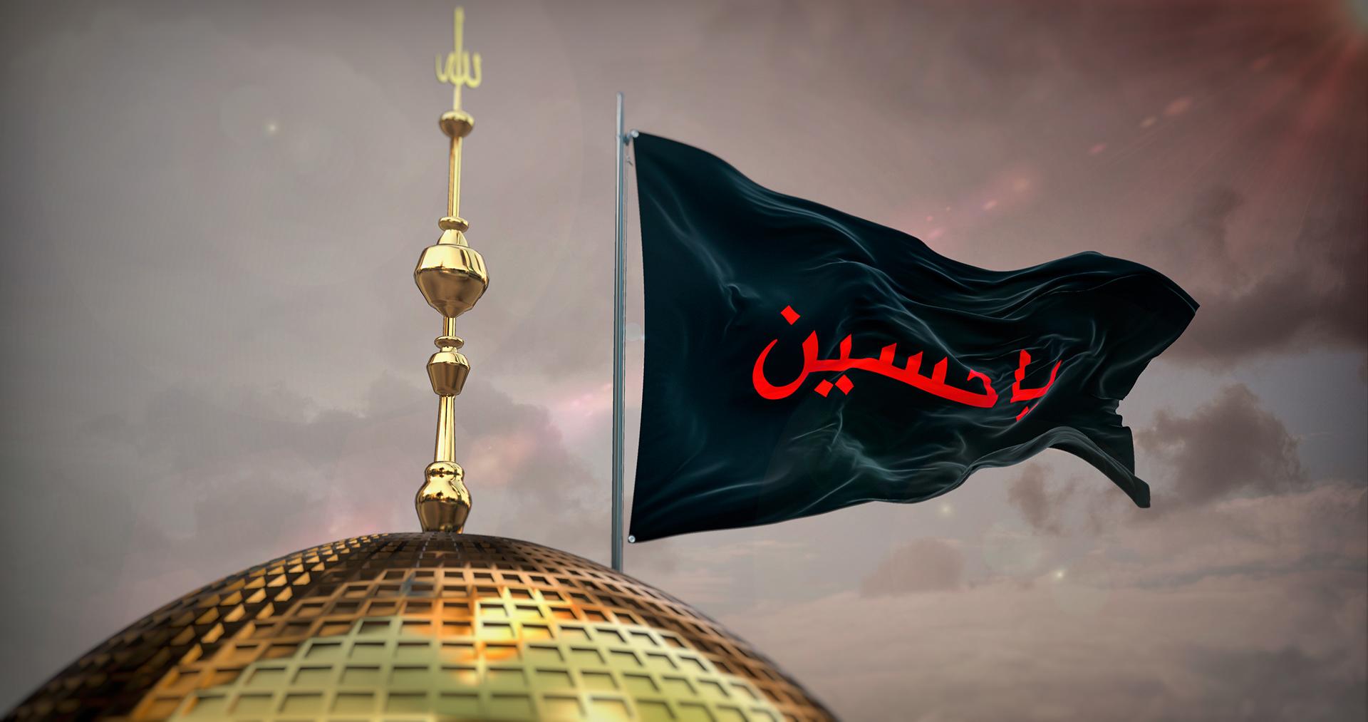 Сегодня вечером наступают дни Мухаррам-Сафара