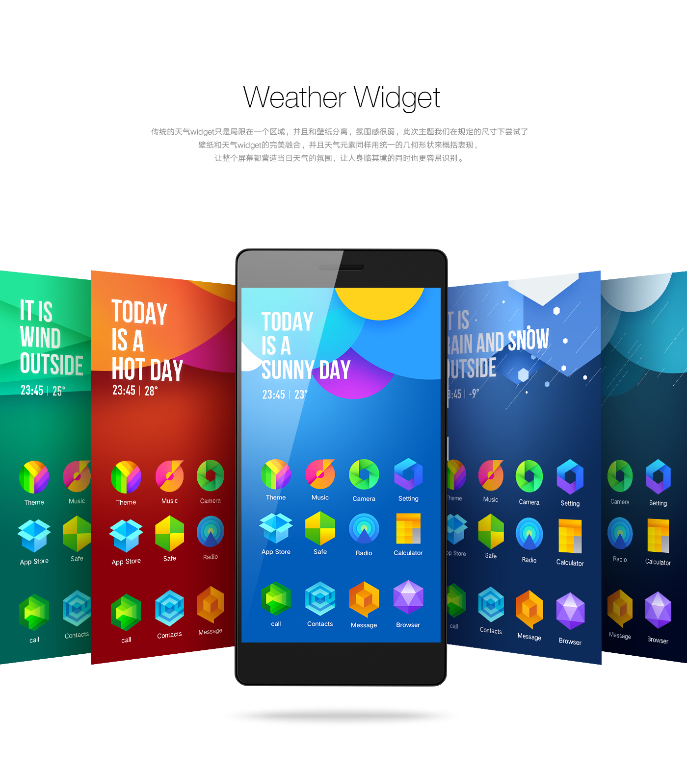 lenovo VIBE UI 2 0 design on Behance