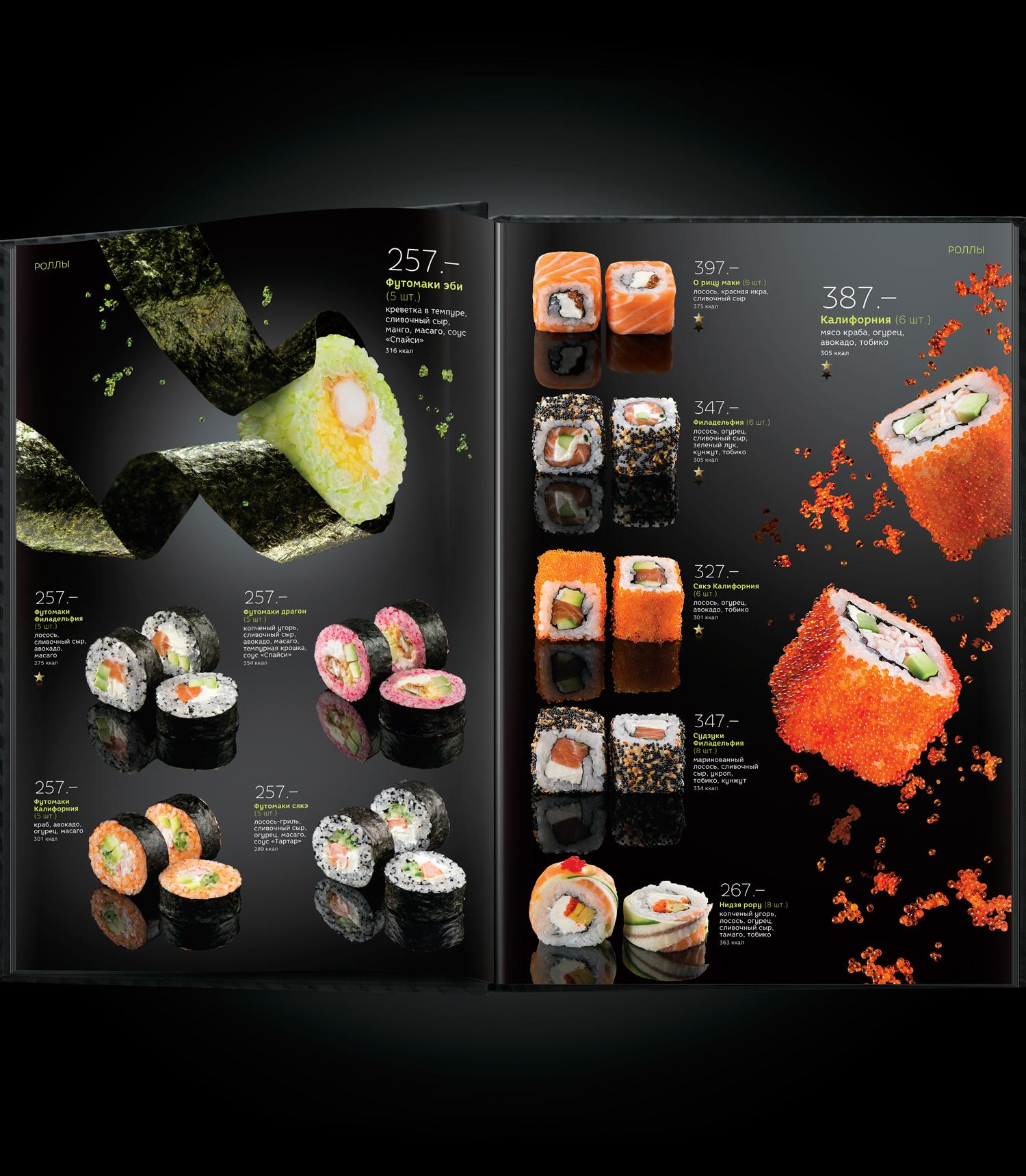 yakitoriya zero gravity menu on behance