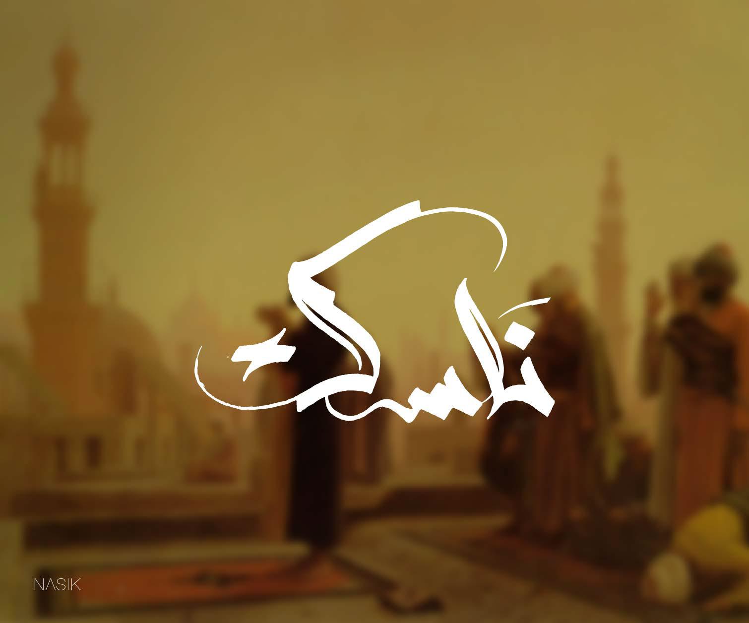 Freestyle_Calligraphy_01 on Behance
