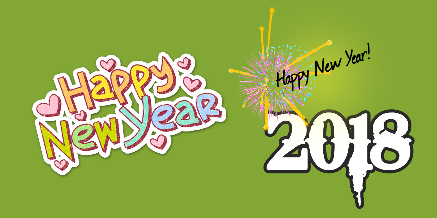 happy new year 2018 new year greetings happy newar g year designer greetings happy new year covers hd wallpapers