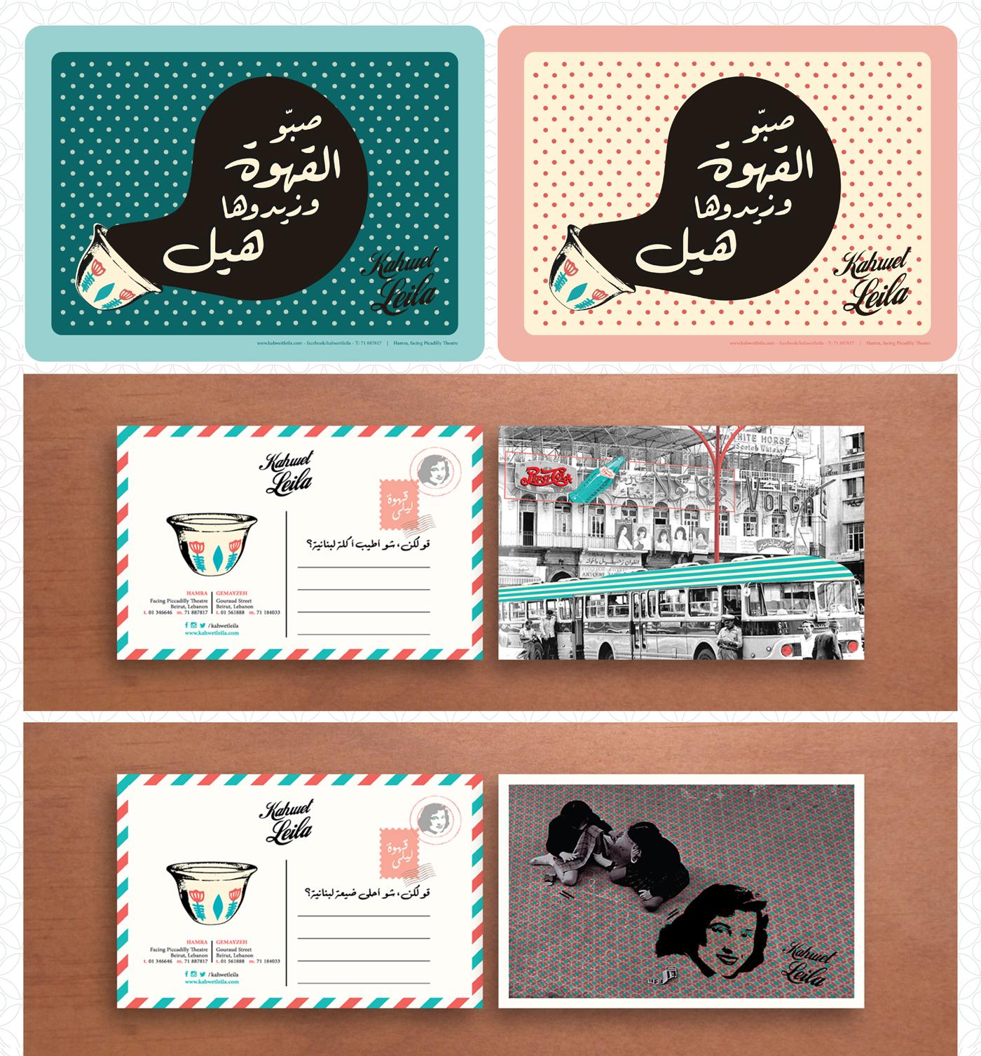 Kahwet Leila Hamra Branding Advertising On Behance