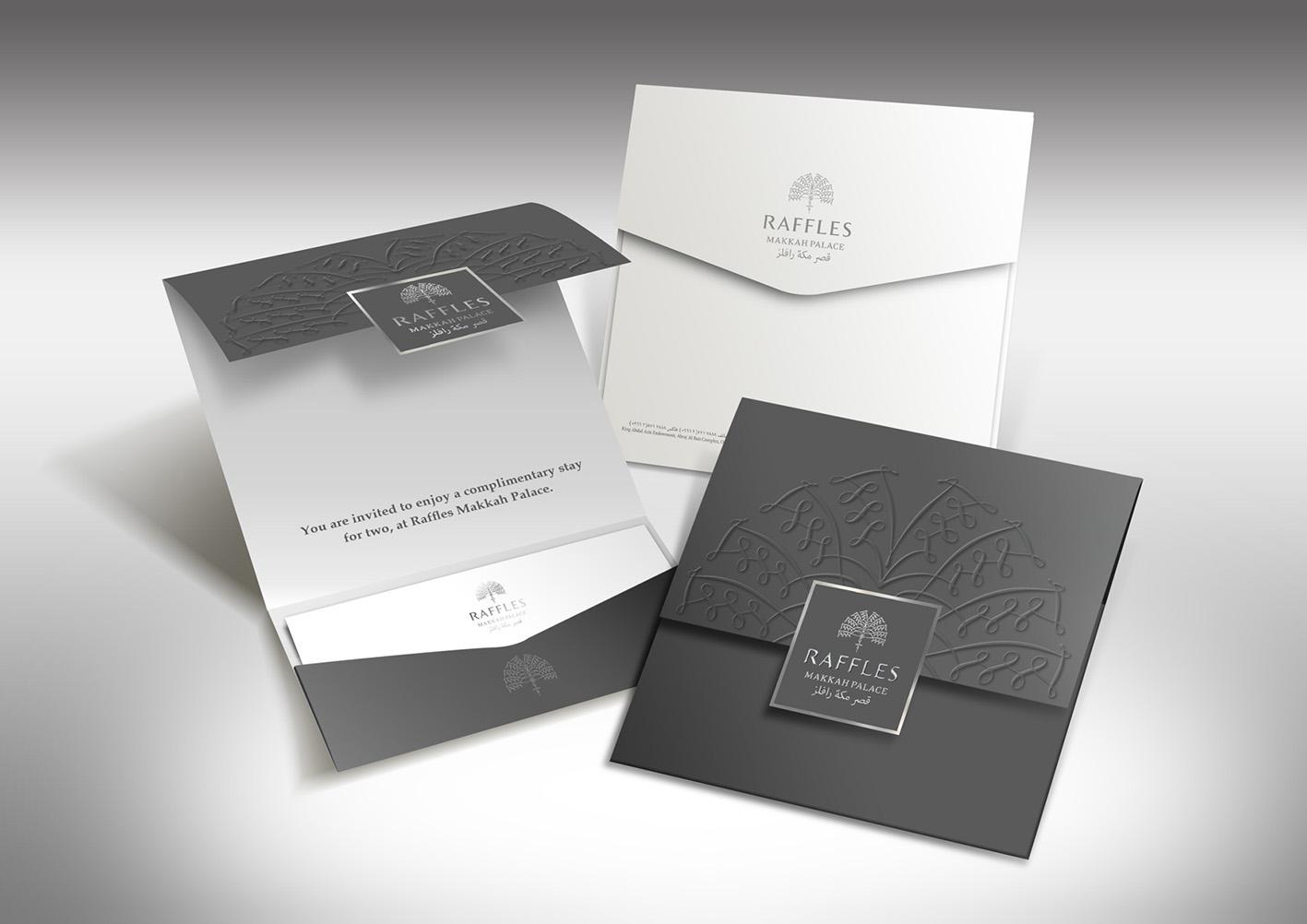 Открытки шаблоны, приглашения открытки бизнес