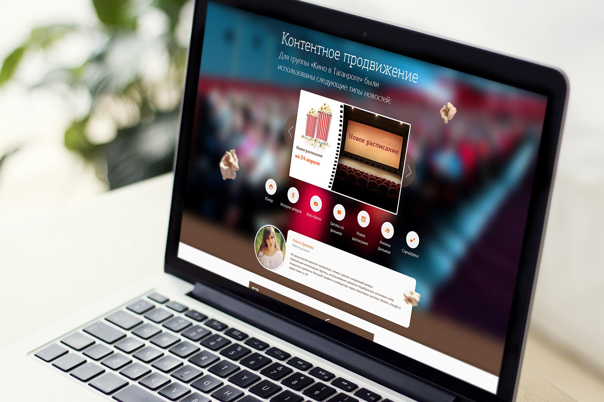 Продвижение итальянского сайта платформы для создания сайта доу