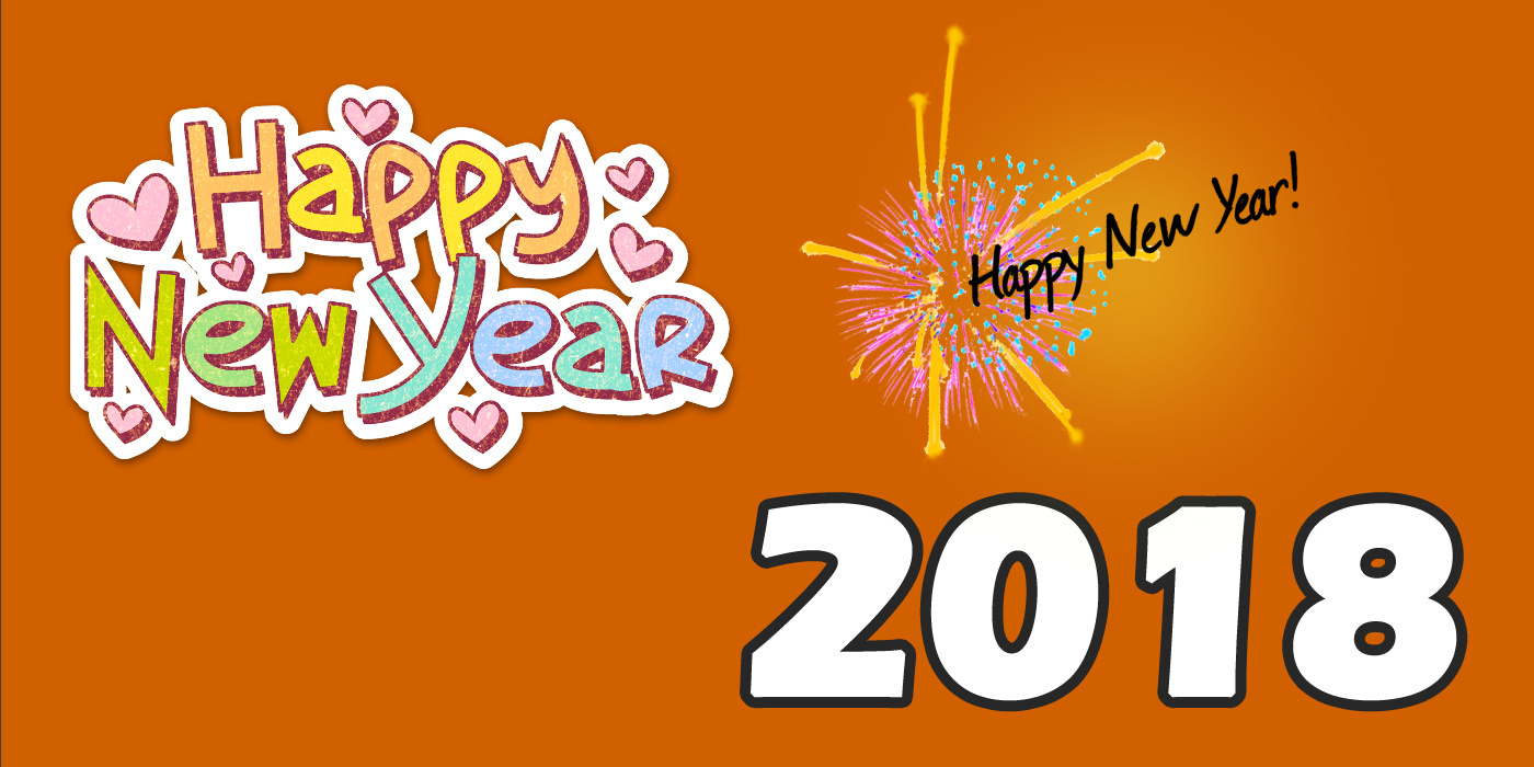 happy new year 2018 new year greetings happy new year designer greetings